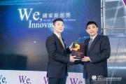 初創企業獎獲獎:亞恩生醫股份有限公司