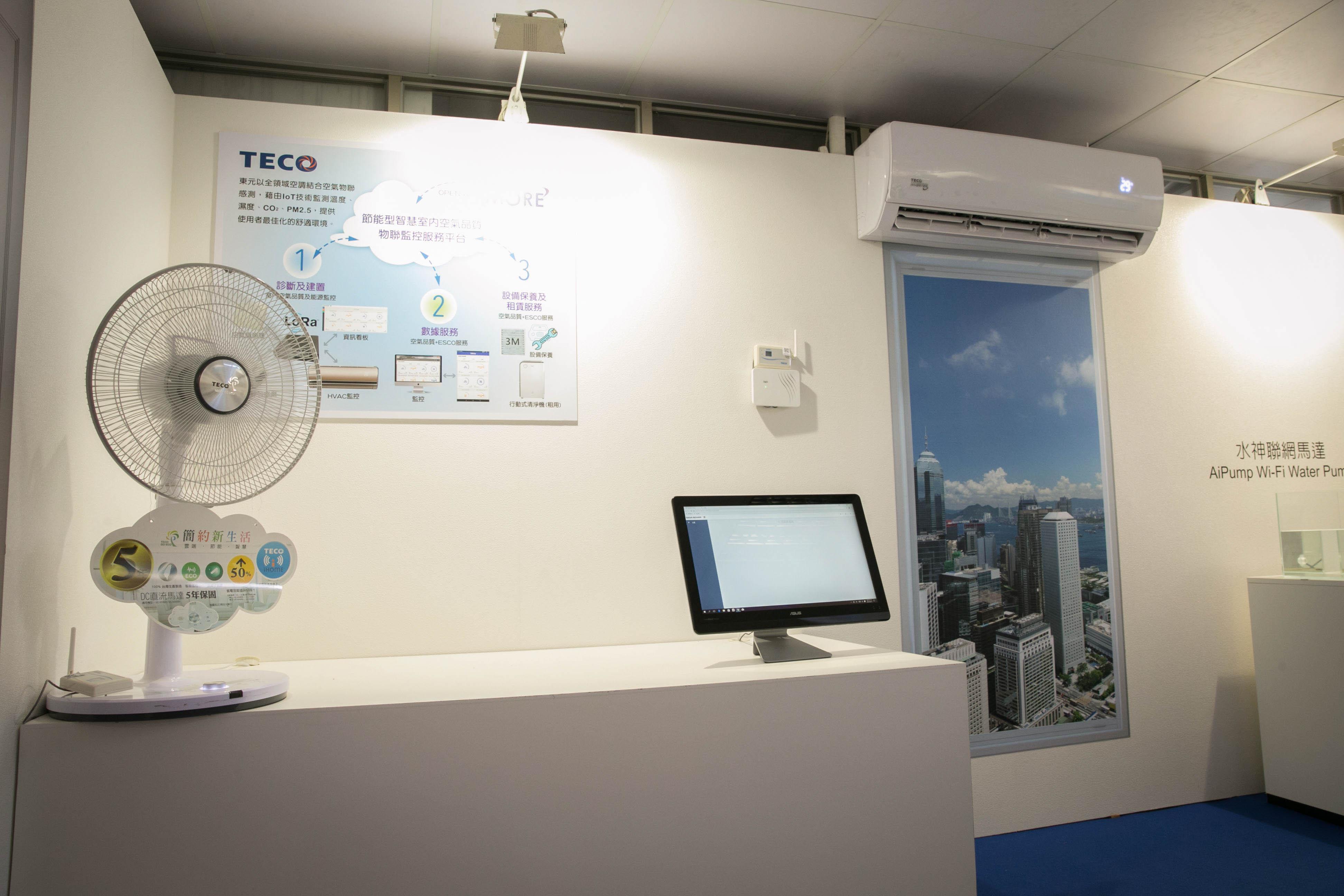 以LoRa解決空調用電、空氣品質並降低維護成本