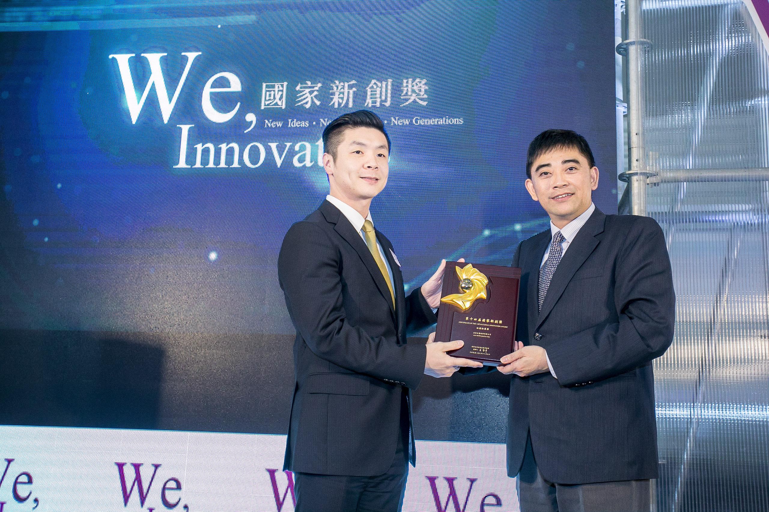 初創企業 獲獎