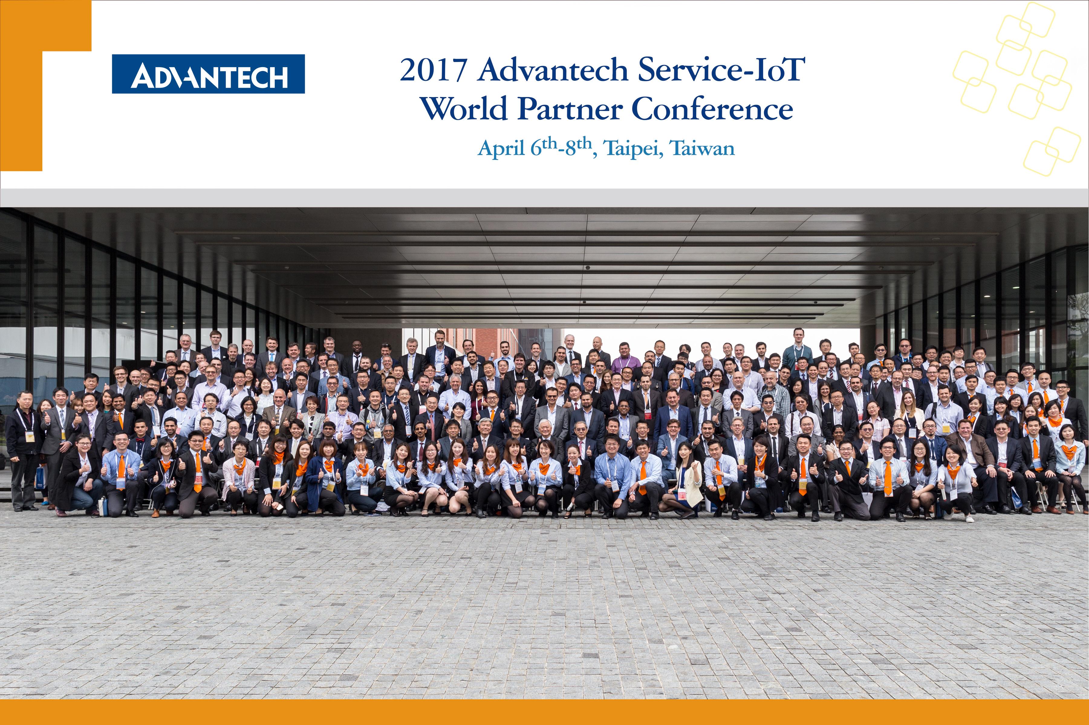 研華Service-IoT事業群全球團隊