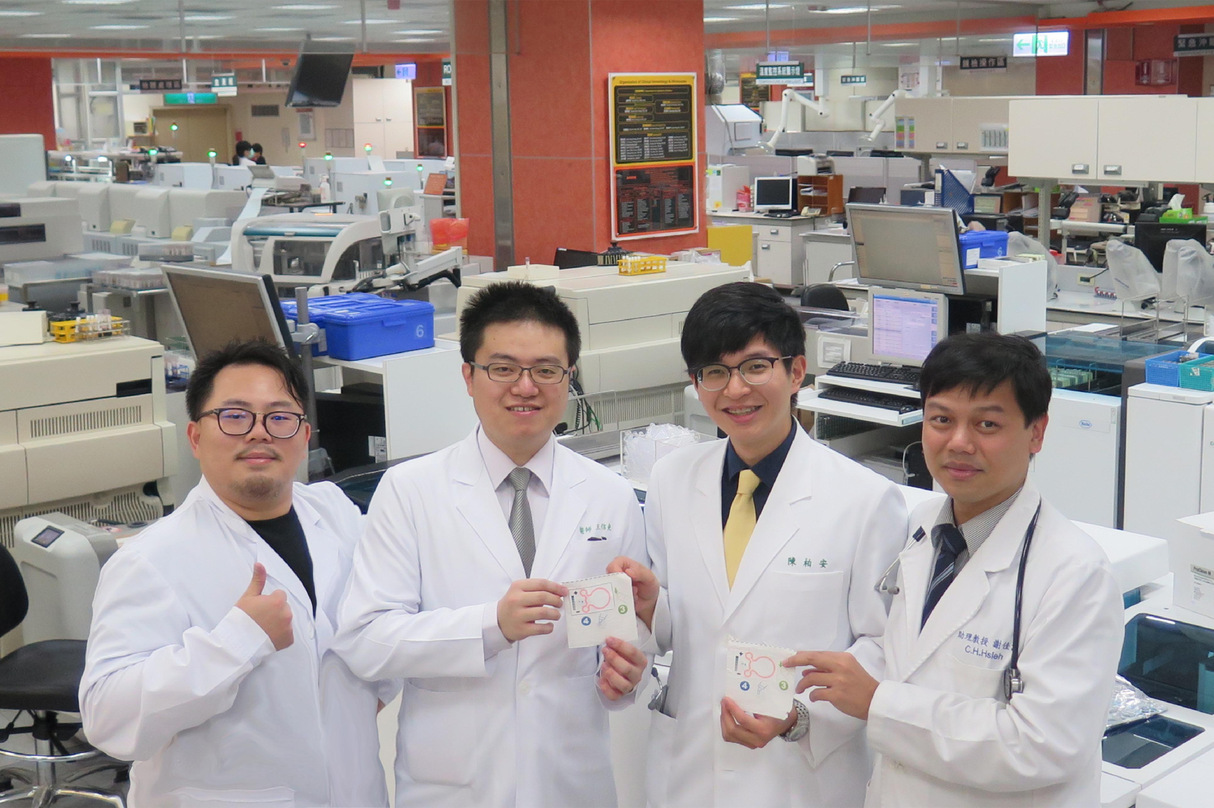 林口長庚醫師與博士學生之研發團隊