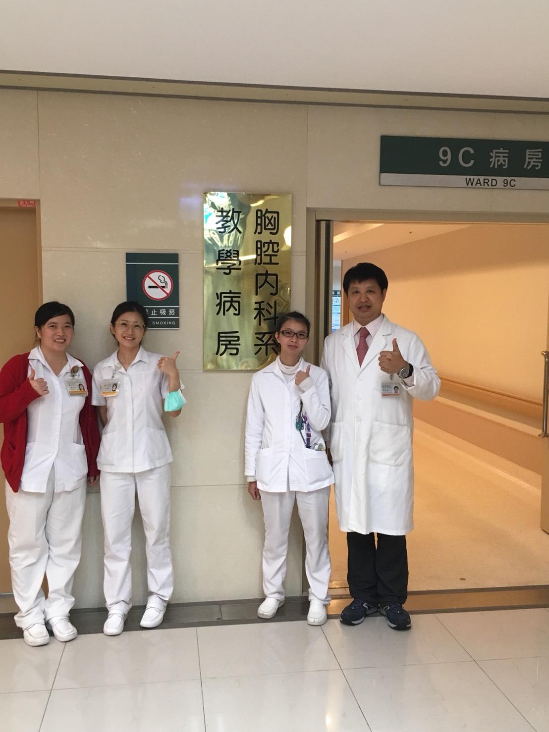 基隆長庚醫院臨床試驗團隊