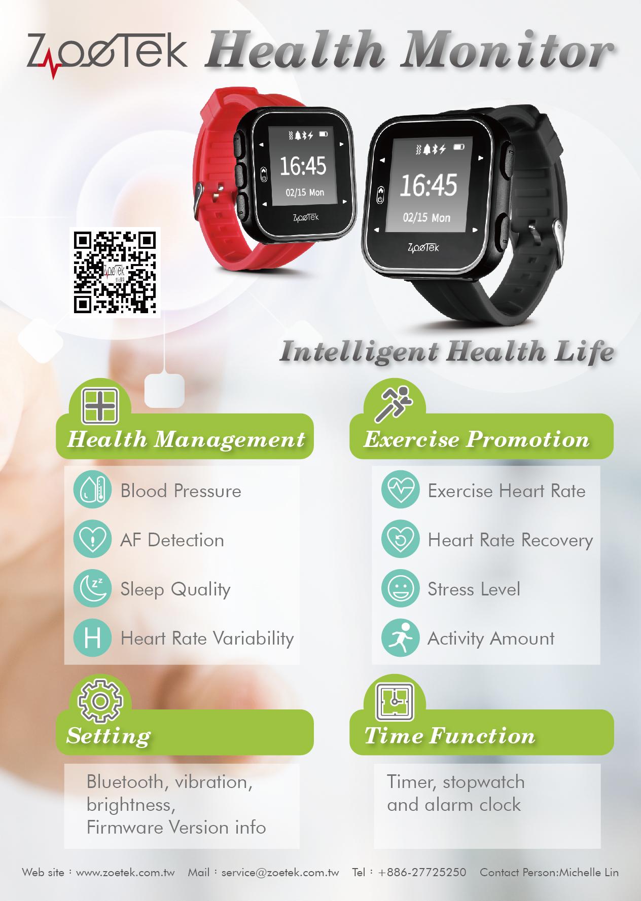 實現智慧健康生活:健康監測儀擁有健康管理模式和運動模式,是您守護健康的好幫手!