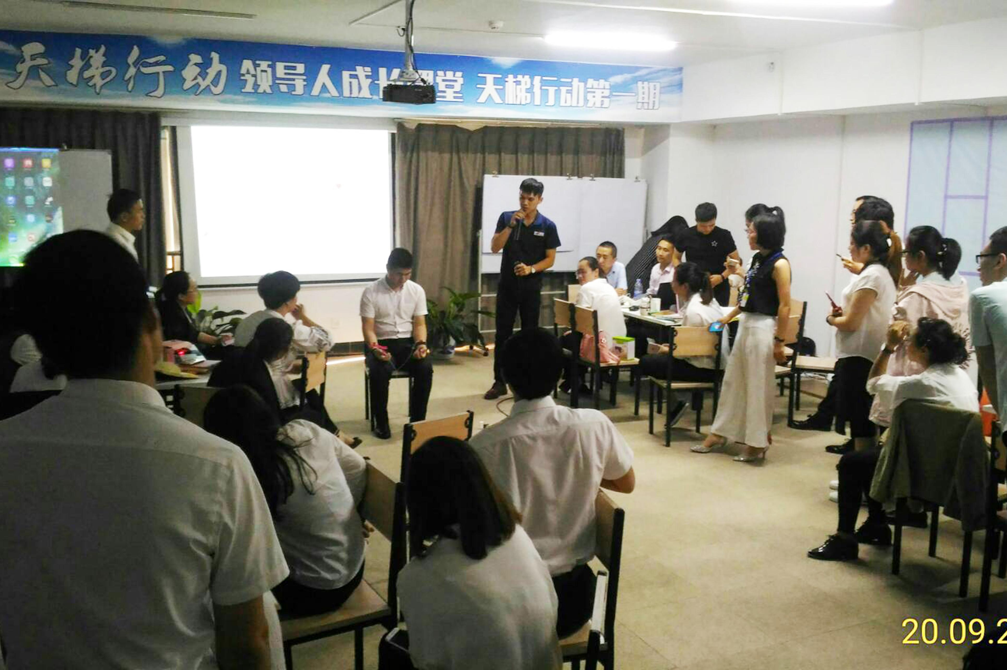 落地中國大型連鎖社區日照中心教育訓練