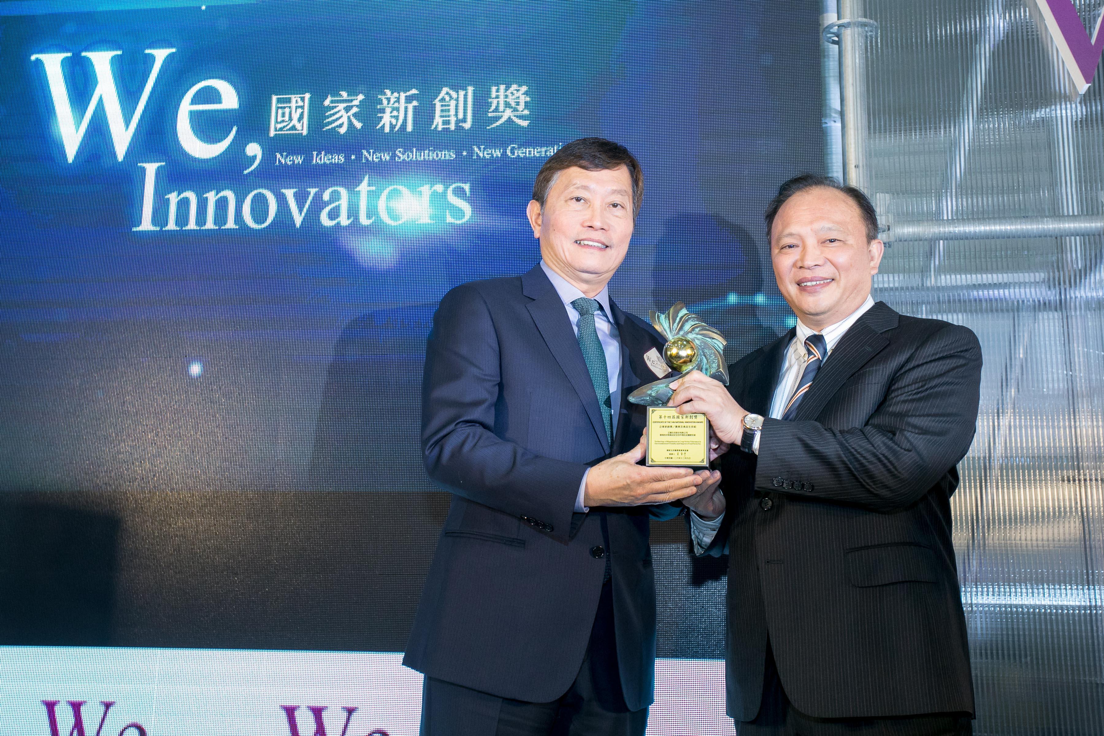 企業新創 農業及食品生技組獲獎