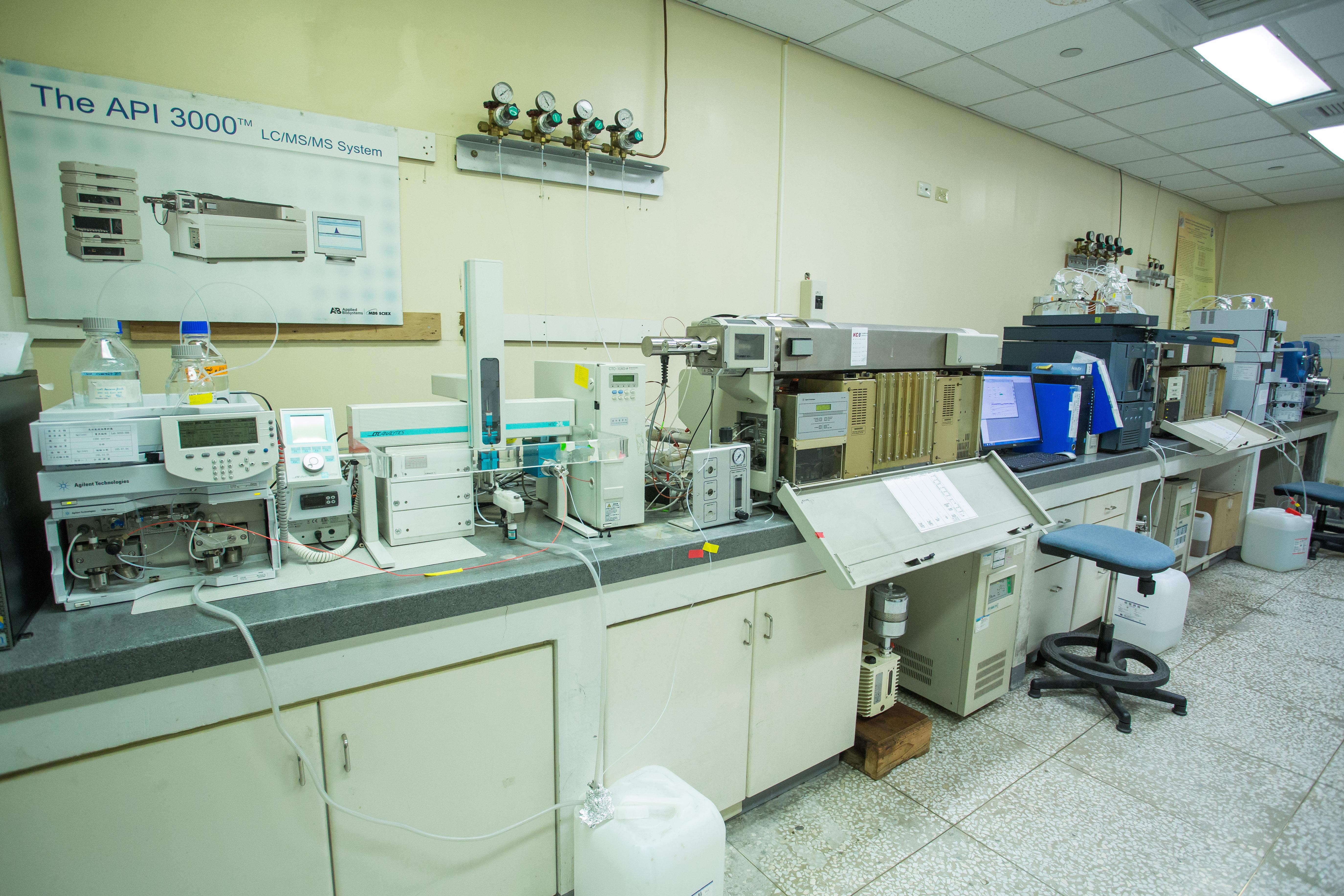 分析實驗室