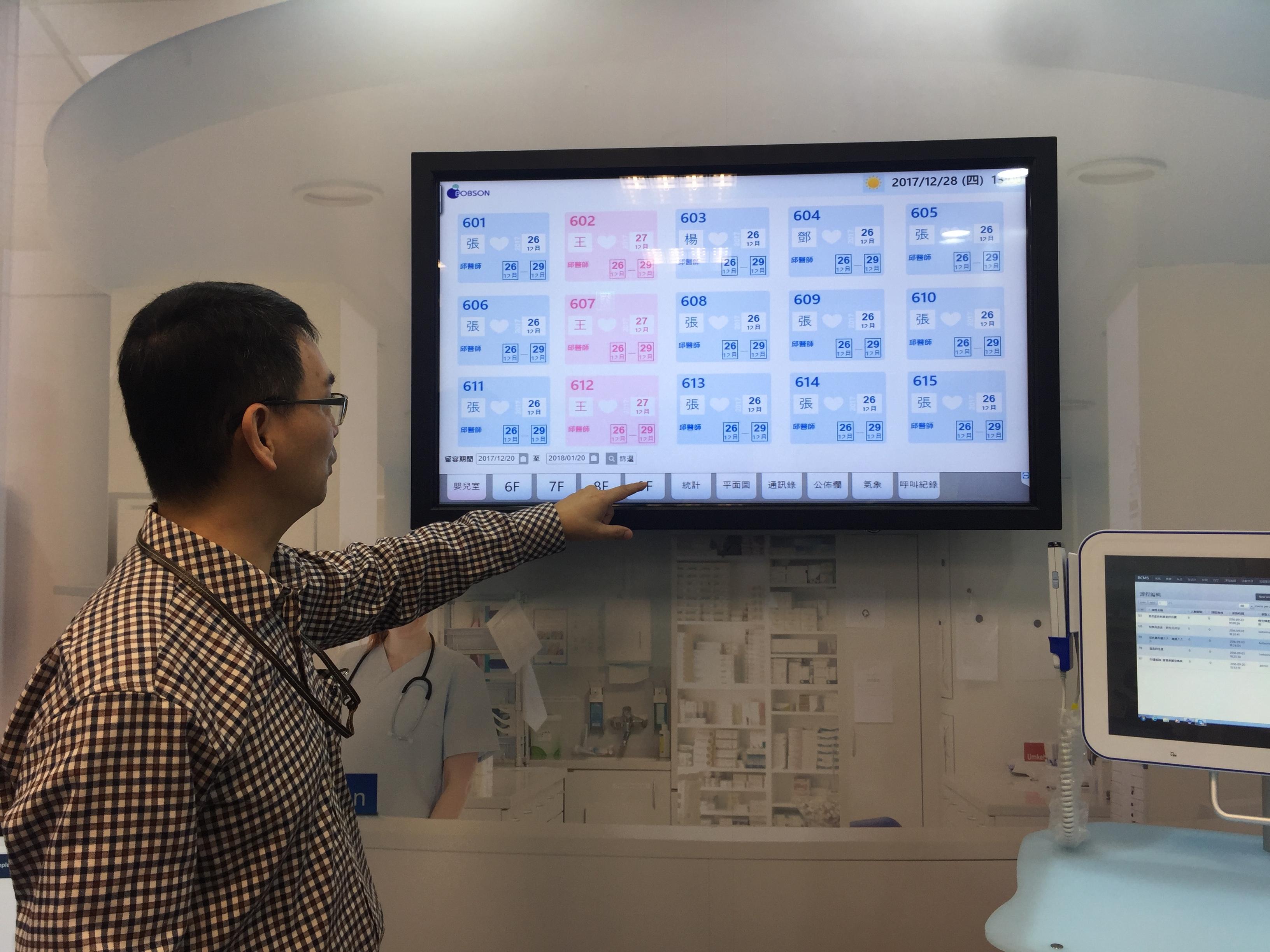產品圖-護理站電子白板