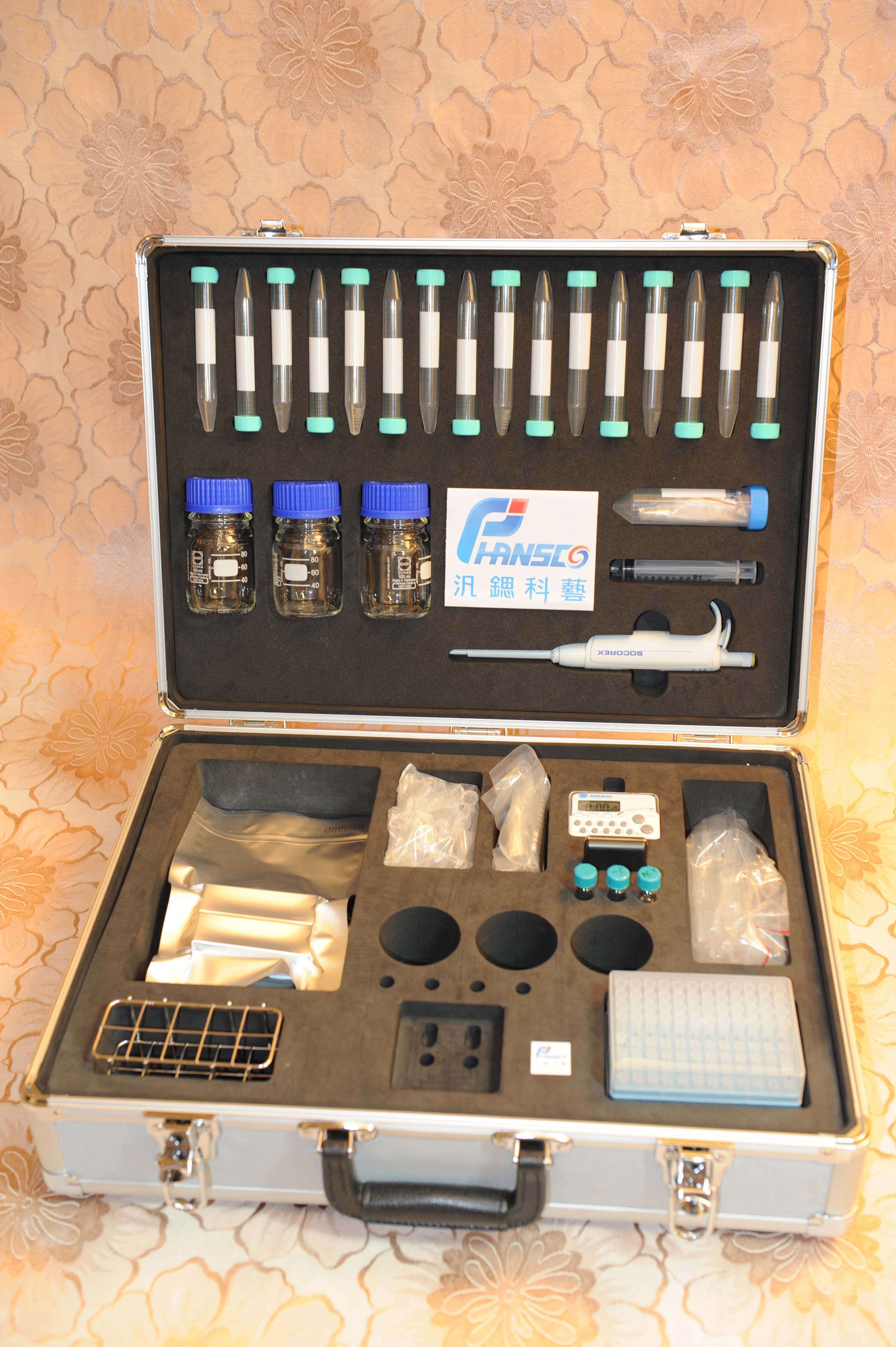 化學法前處理配件箱為農藥殘留溯源快篩提供一個簡易操作平台及方便齊全的取樣檢測材料