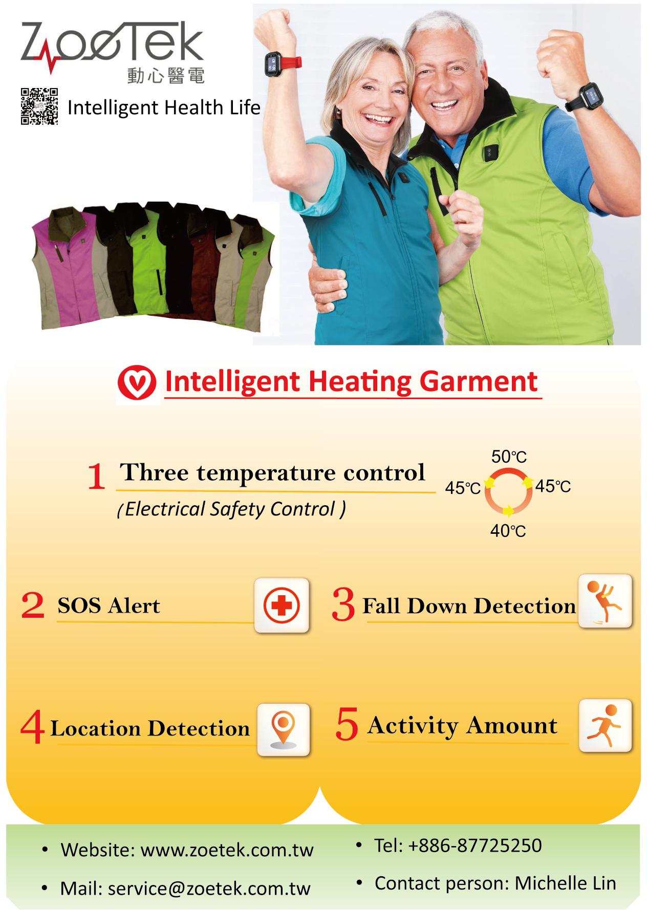智慧健康保暖衣: 三段溫控/緊急求救/跌倒偵測/定位偵測/計步器五大能