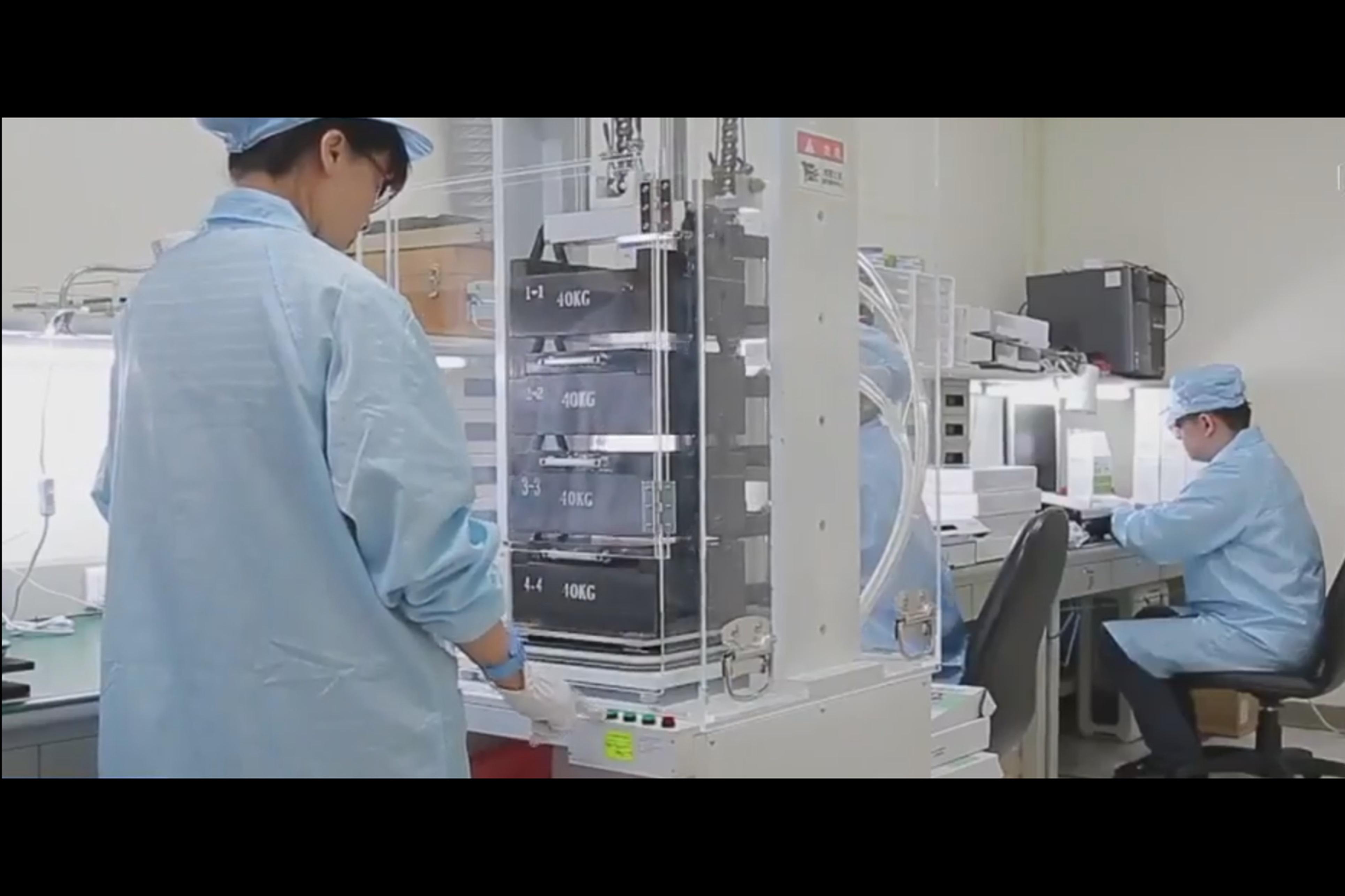 GMP認證台灣優良製造廠