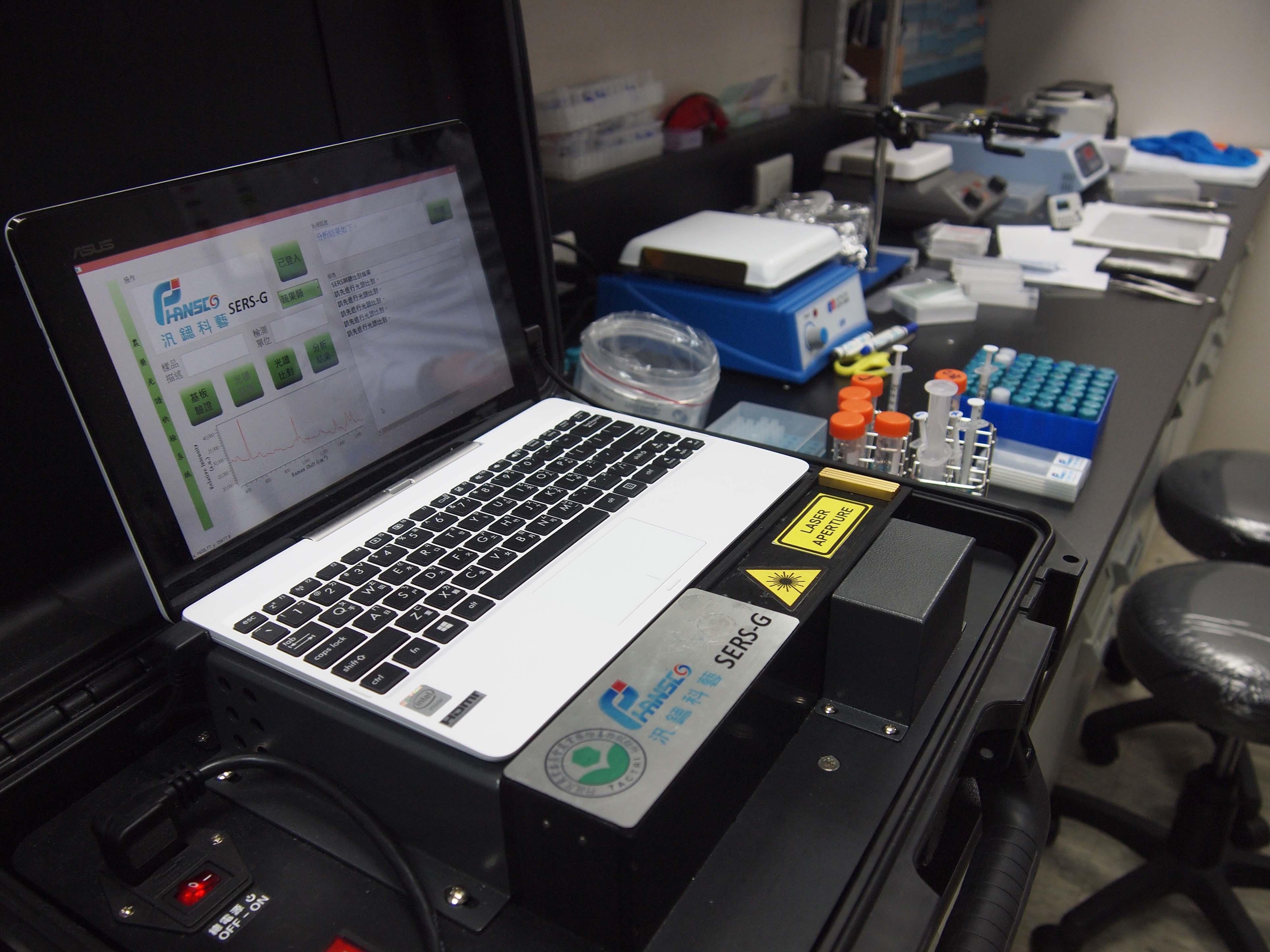 可攜式設計的拉曼光譜農藥檢測系統,不受場域限制,例如實驗室、加工產線及產地現場皆能進行即時檢測