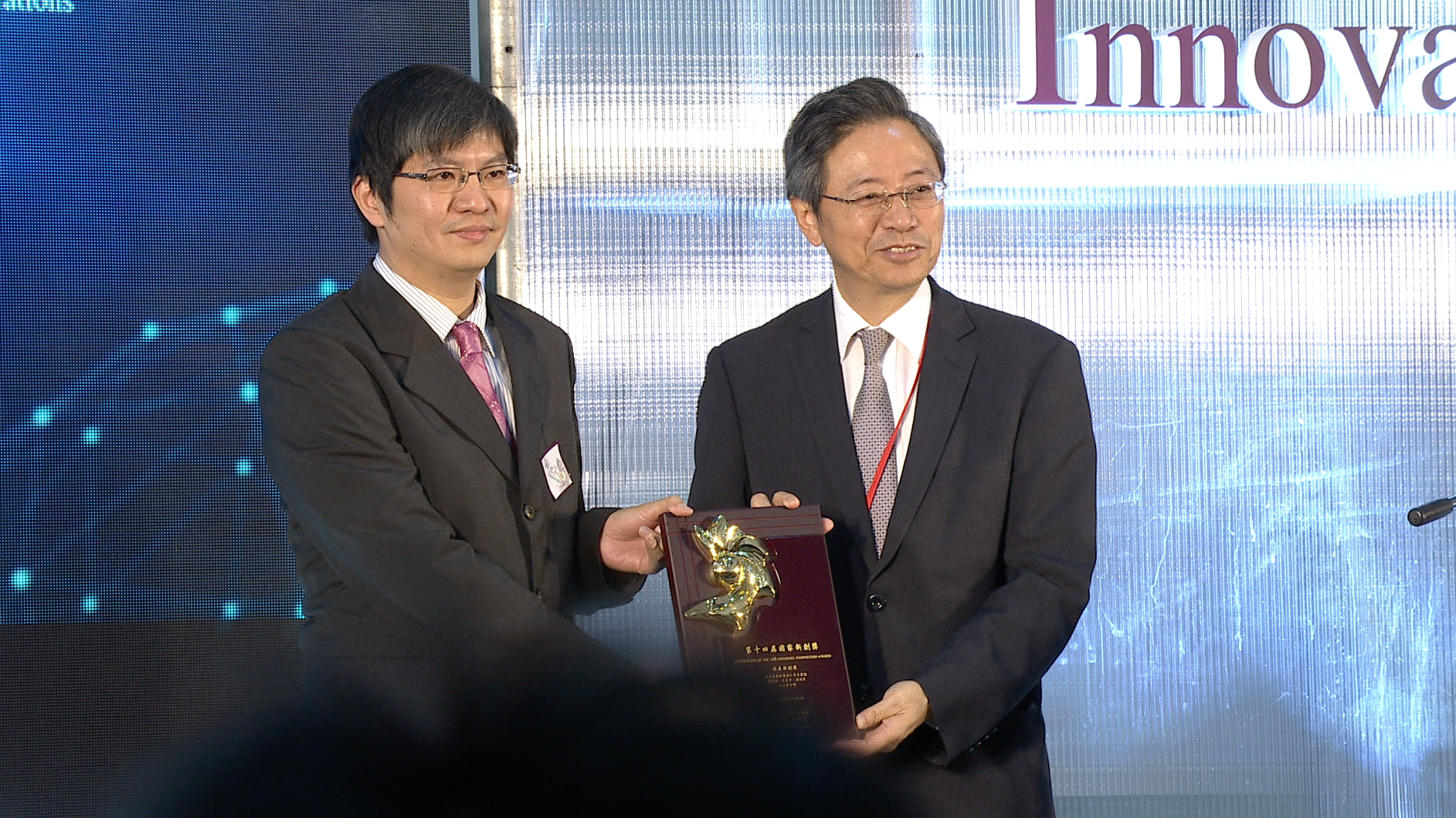 臨床新創 臨床技術創新組獲獎