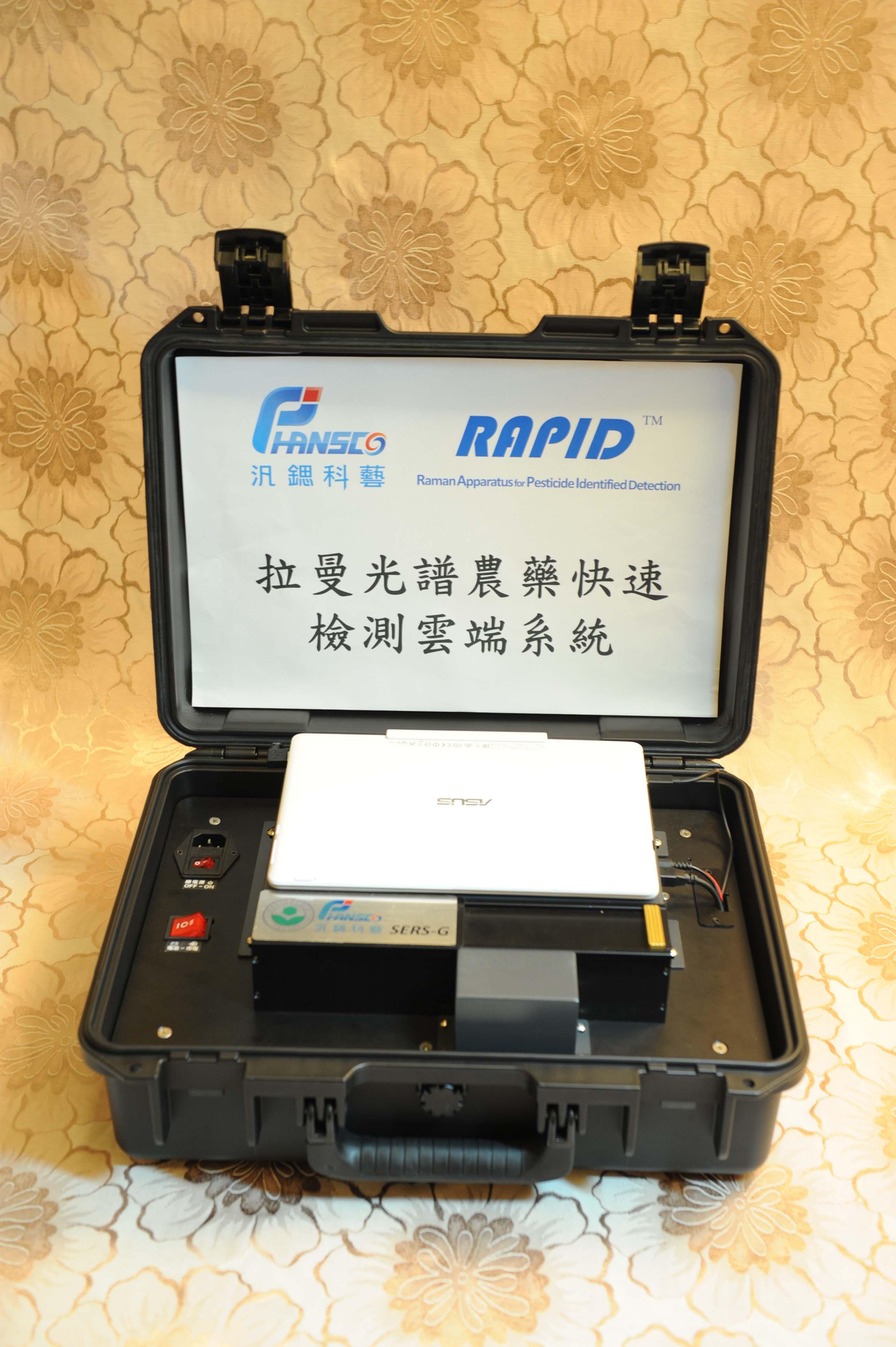 汎鍶科藝拉曼光譜農藥檢測系統,以雲端架構圖譜資料管理平台,即時取得檢測結果
