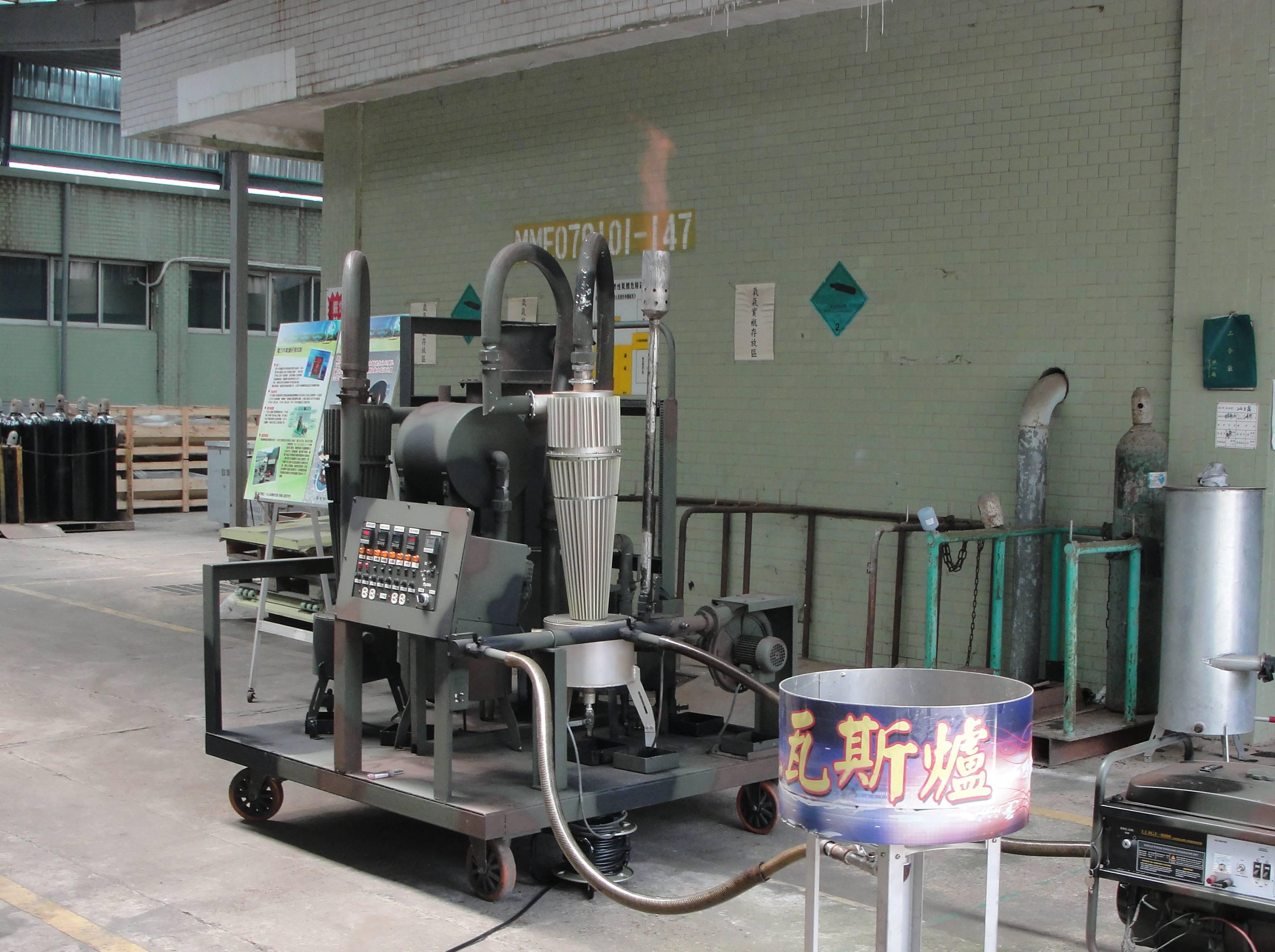 小型木氣爐熱電系統展示