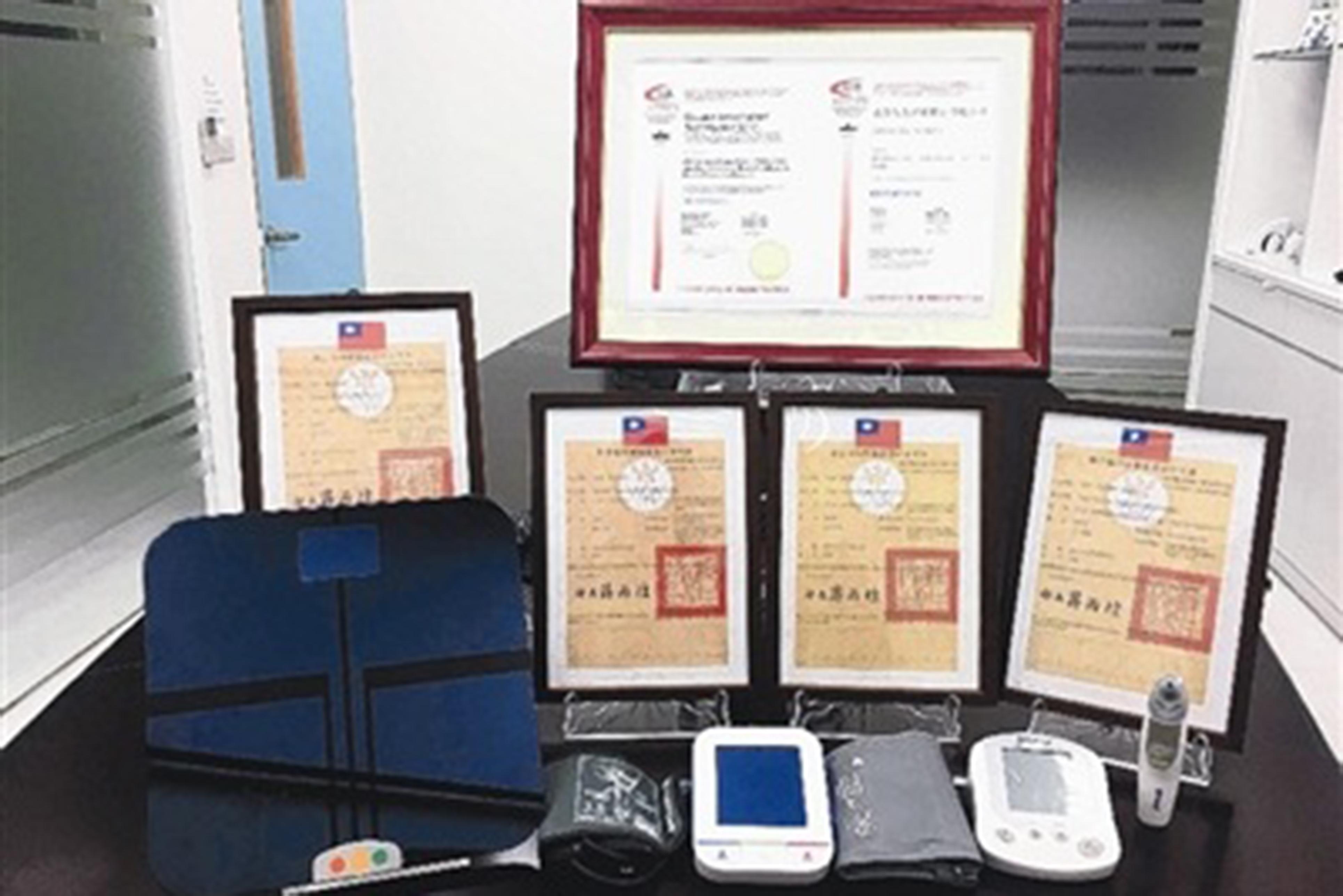 通過多項醫療器材(TFDA、FDA、CFDA)