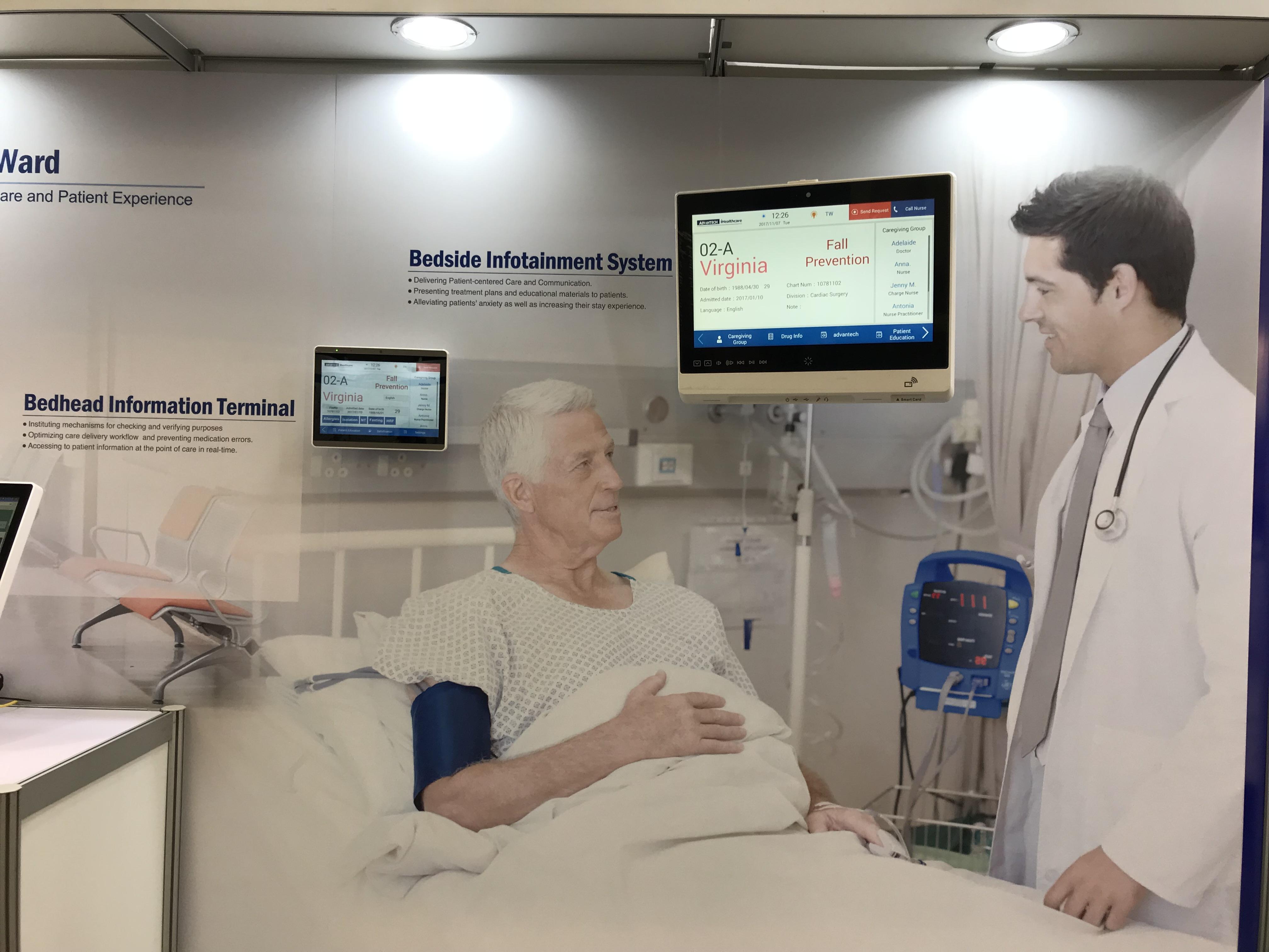 智慧病房參展照片-病房區