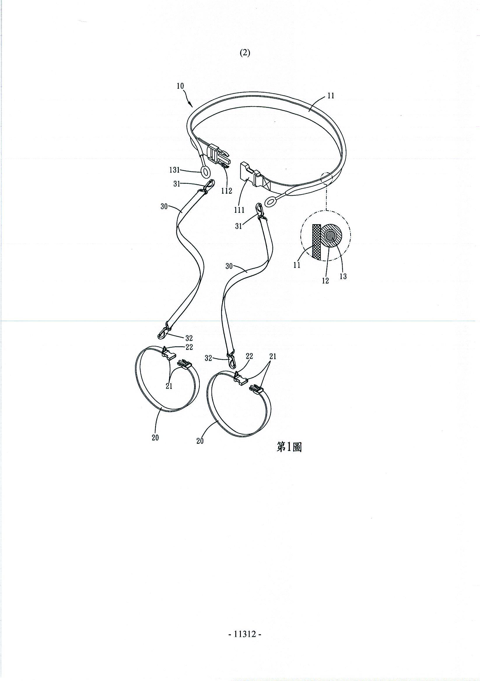 連動式足部側翻矯正裝置.示意圖.