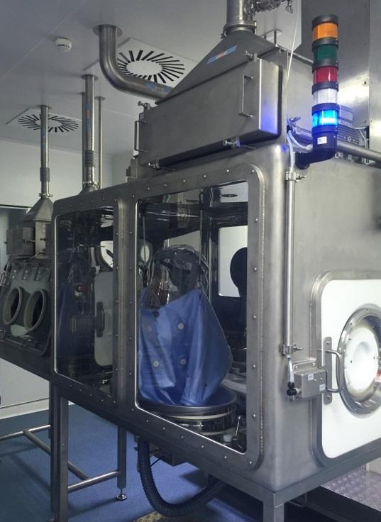 商業化生產設備
