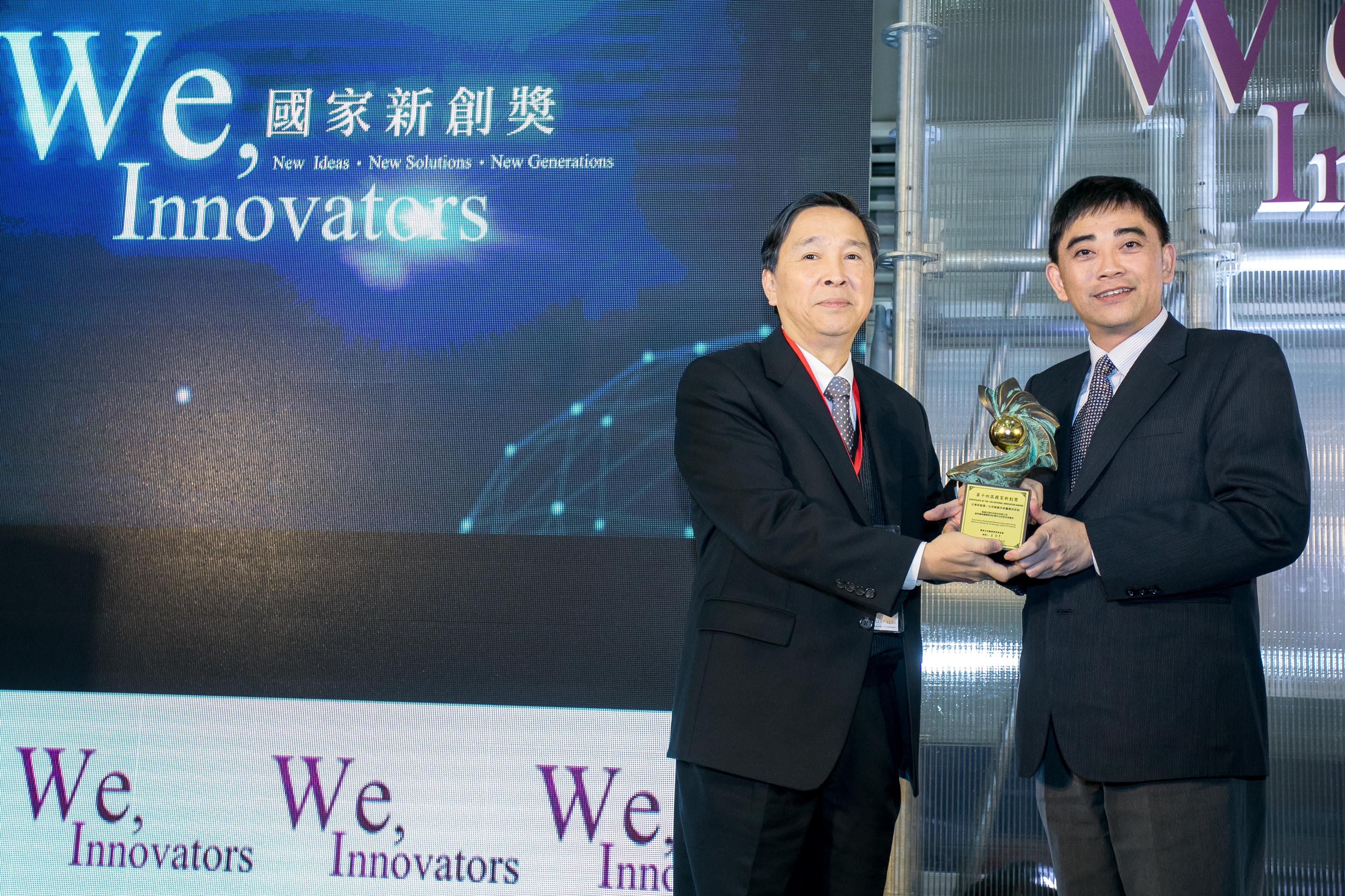 企業新創 製藥及新醫療技術組獲獎