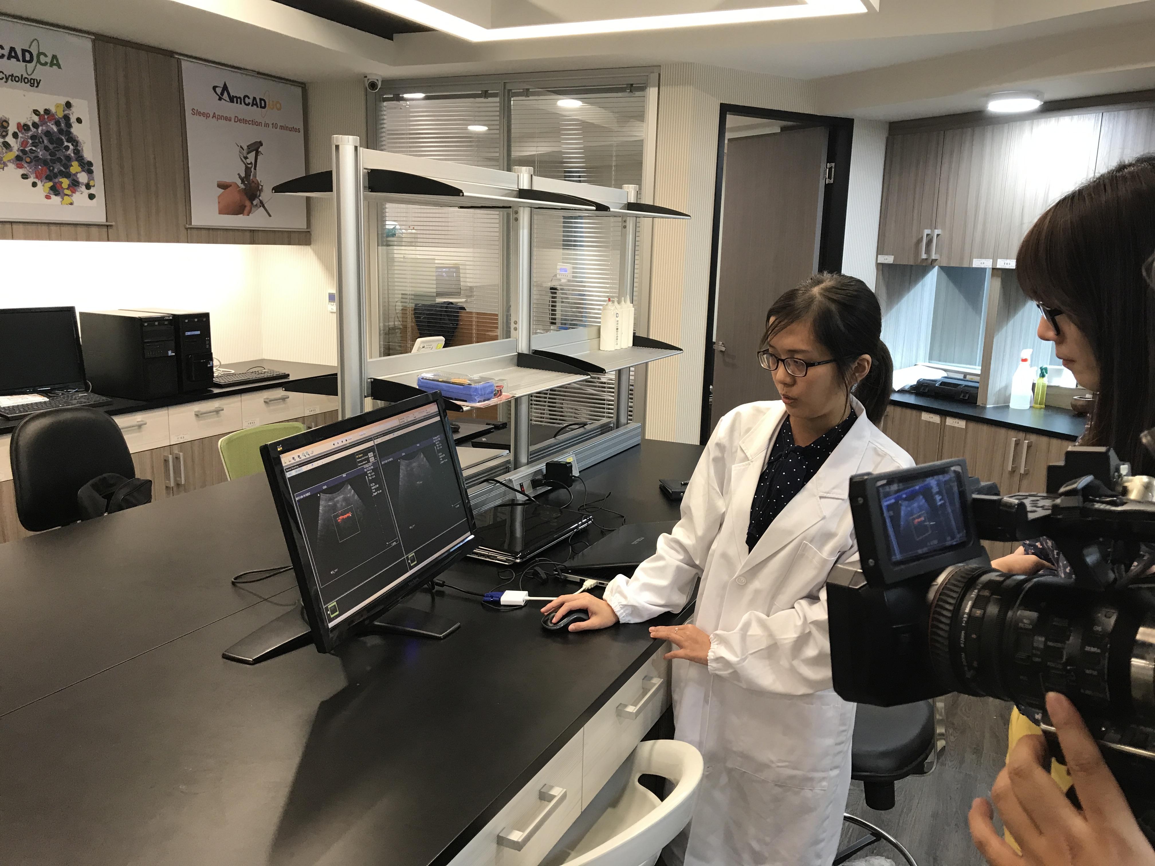 「呼吸中止症超音波電腦輔助診斷裝置  (AmCAD-UO) 」超音波分析診斷軟體實際操作