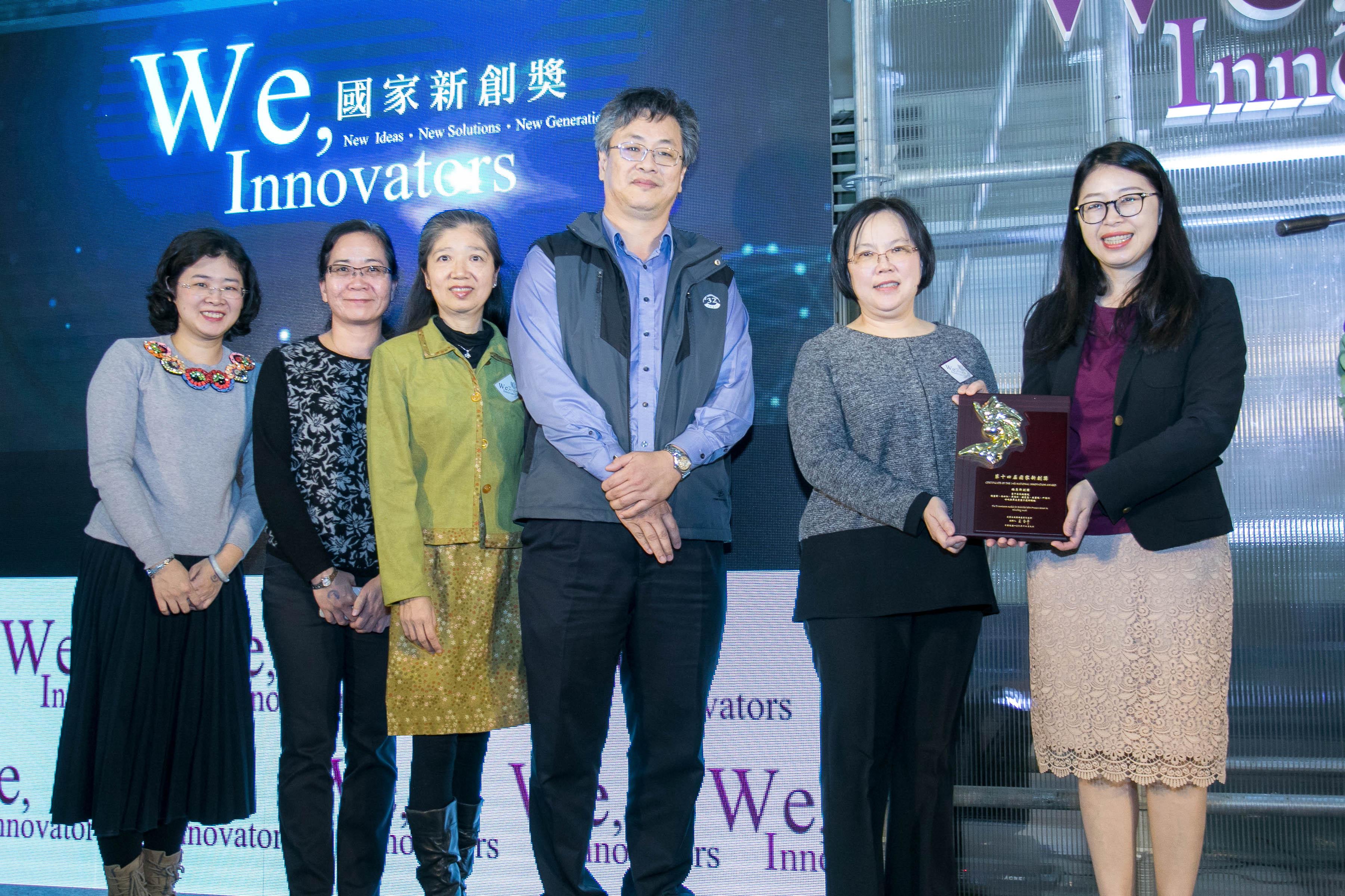 臨床新創 臨床應用創新組獲獎