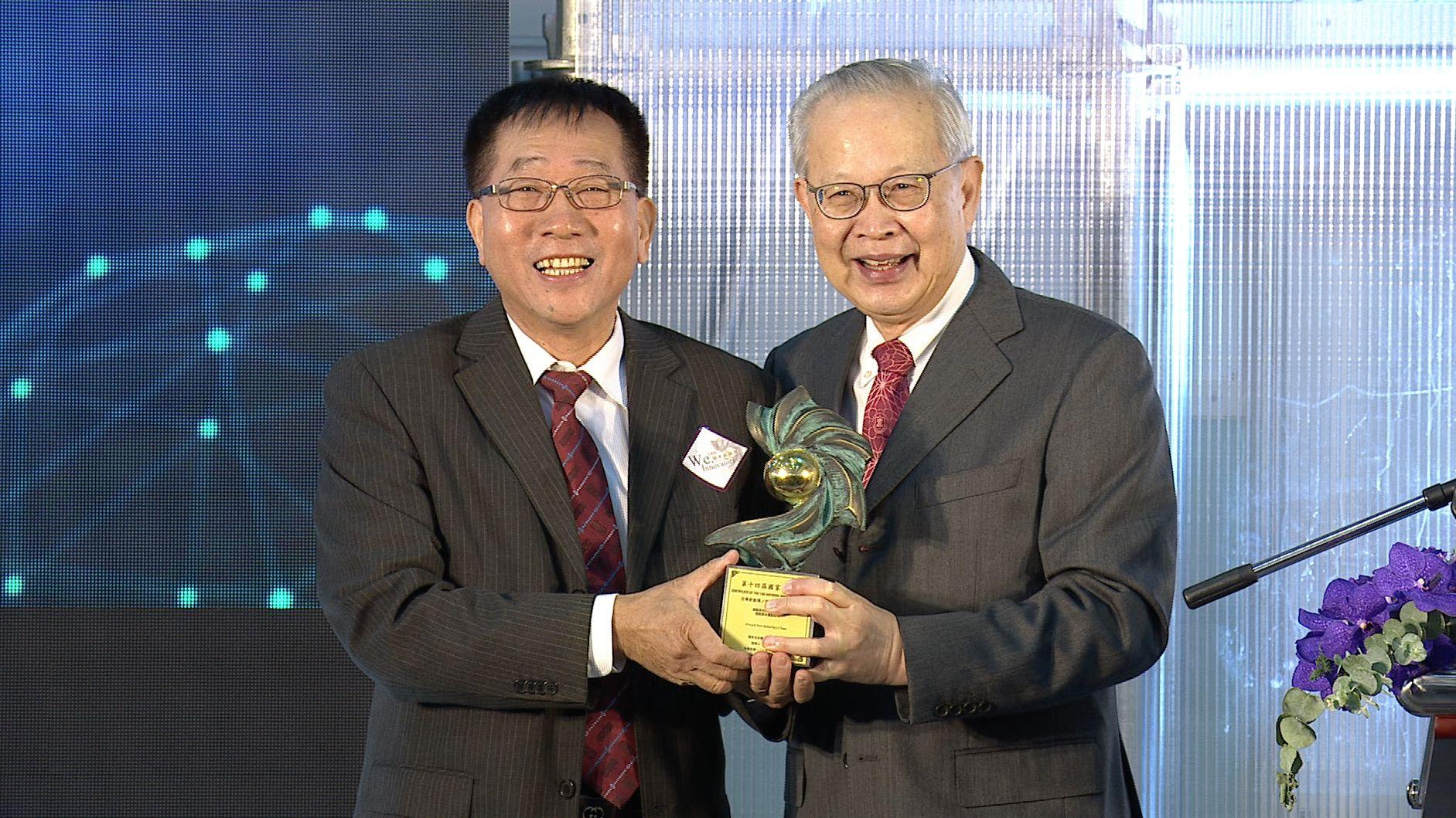 企業新創獎 健康及智慧科技組獲獎