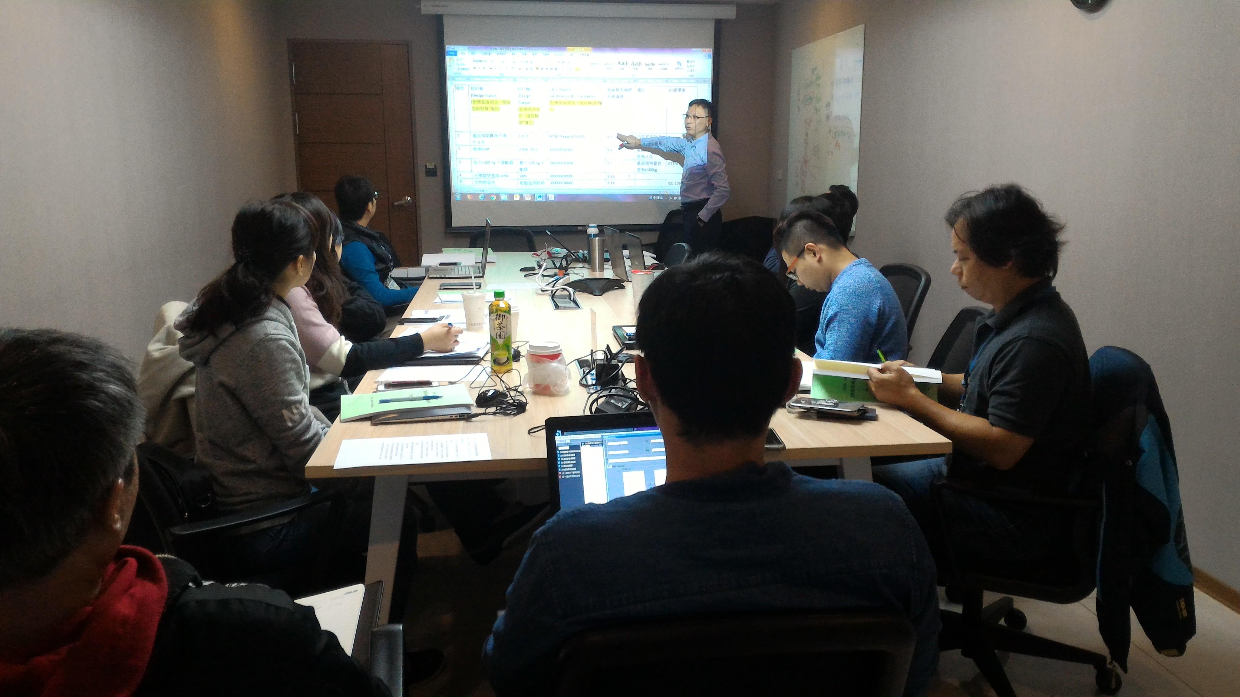 產品開發會議