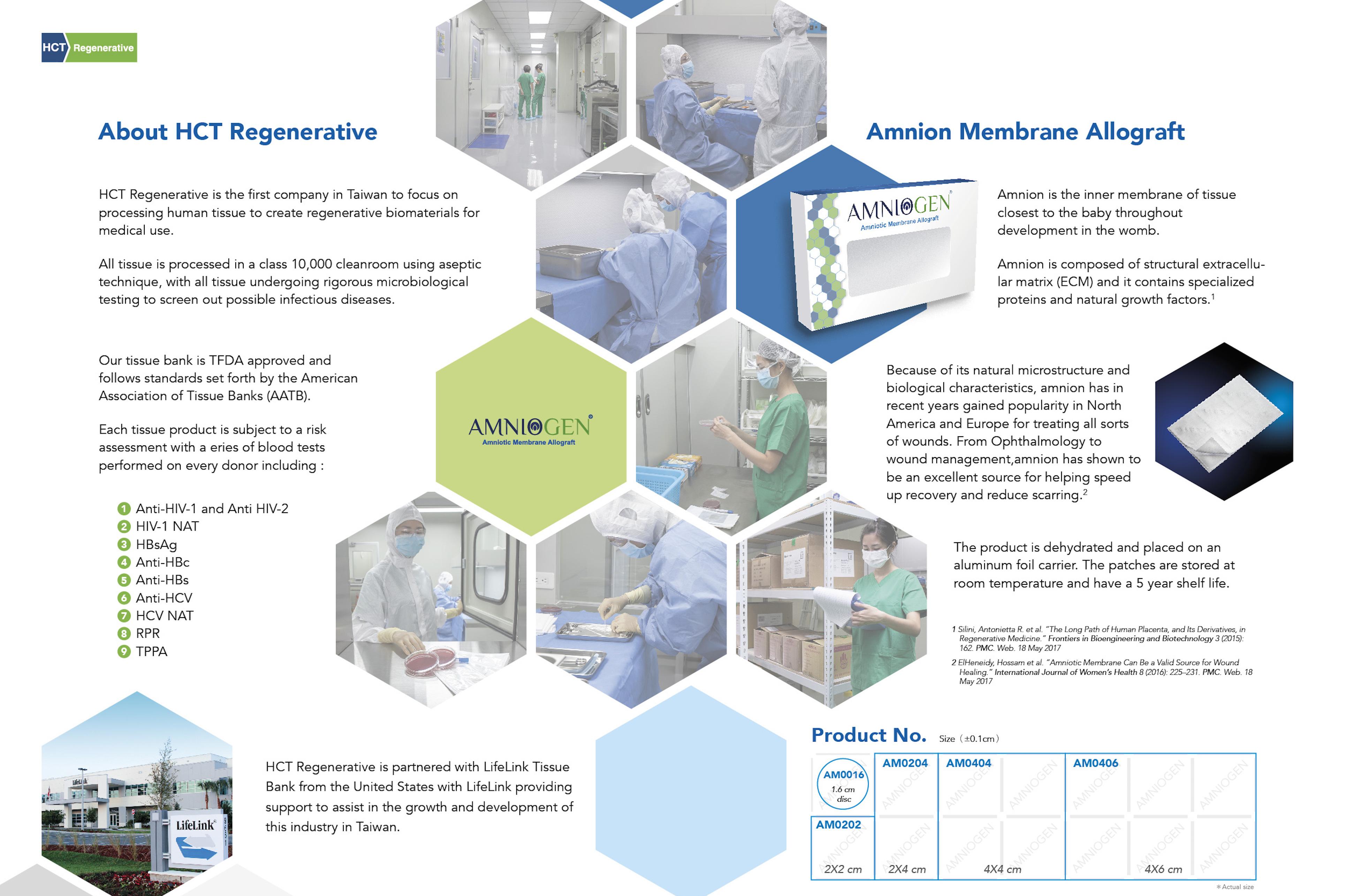 醫晟生醫由美國技術團隊創辦,使用美國標準以及規格製備再生醫材產品