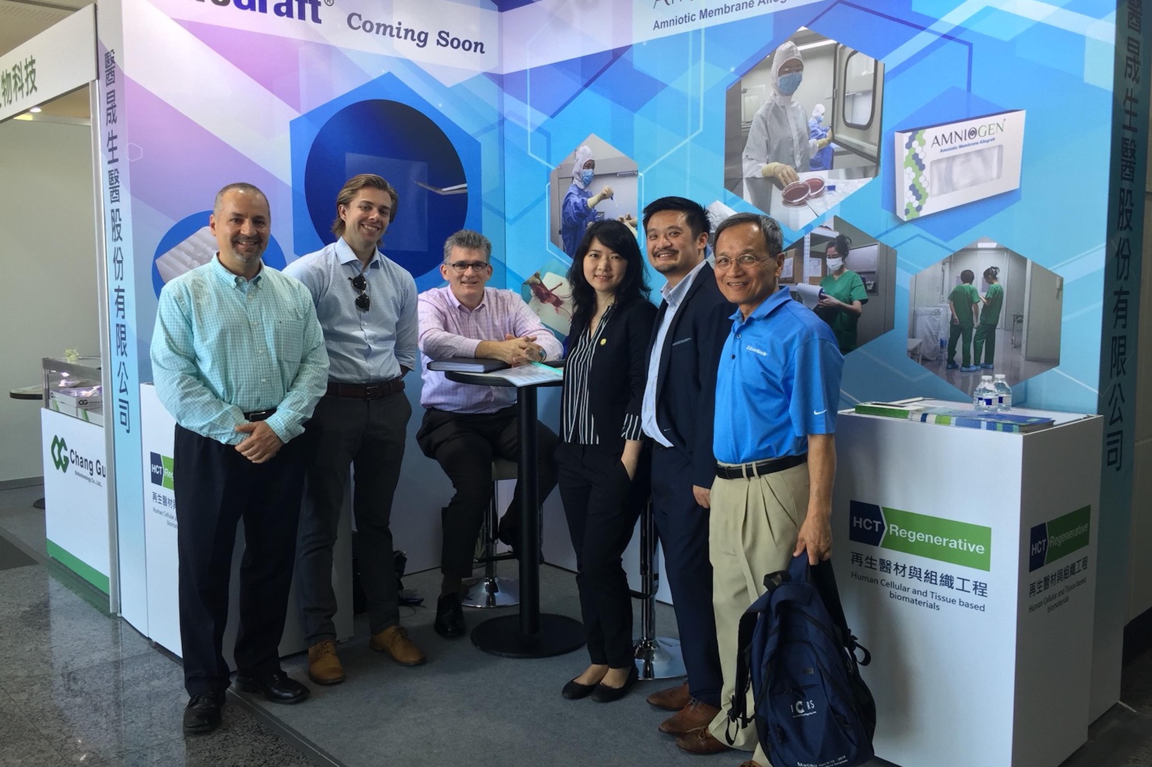 醫晟生醫與美國夥伴LifeLink Tissue Bank參加亞太脊椎醫學會