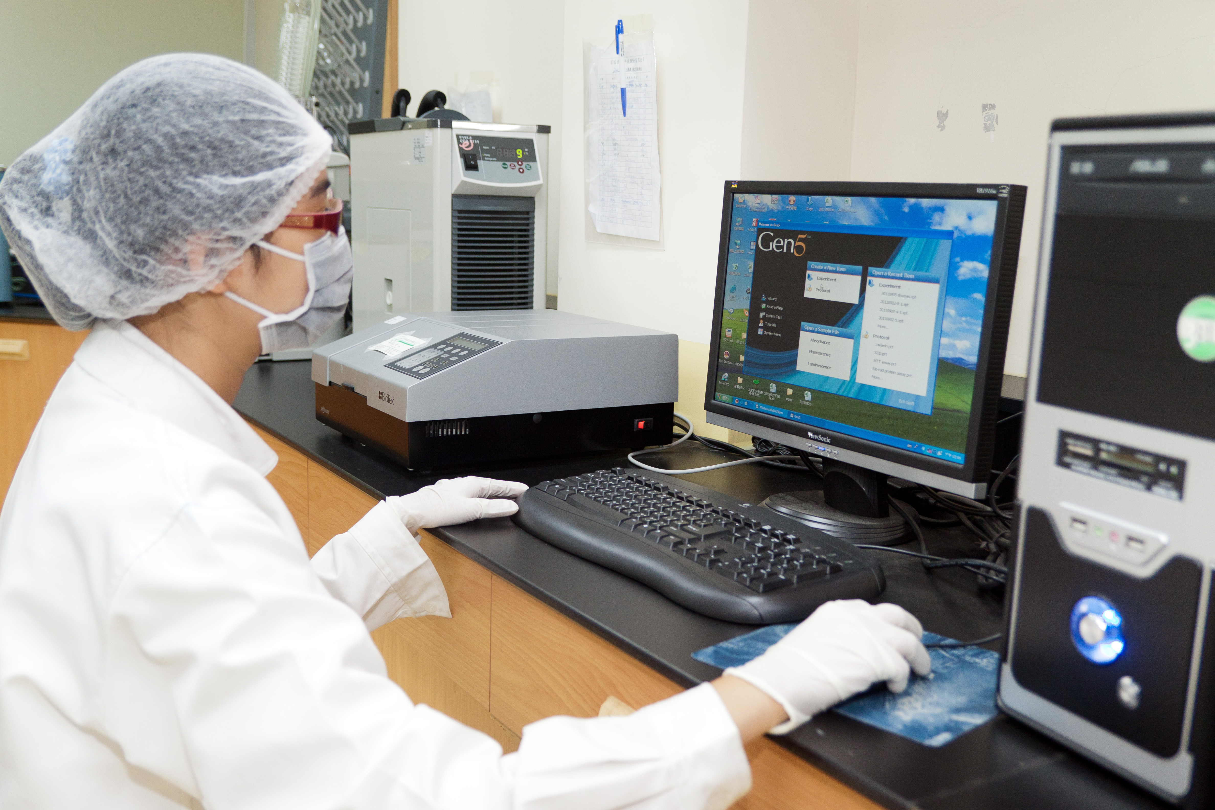 生化檢驗分析