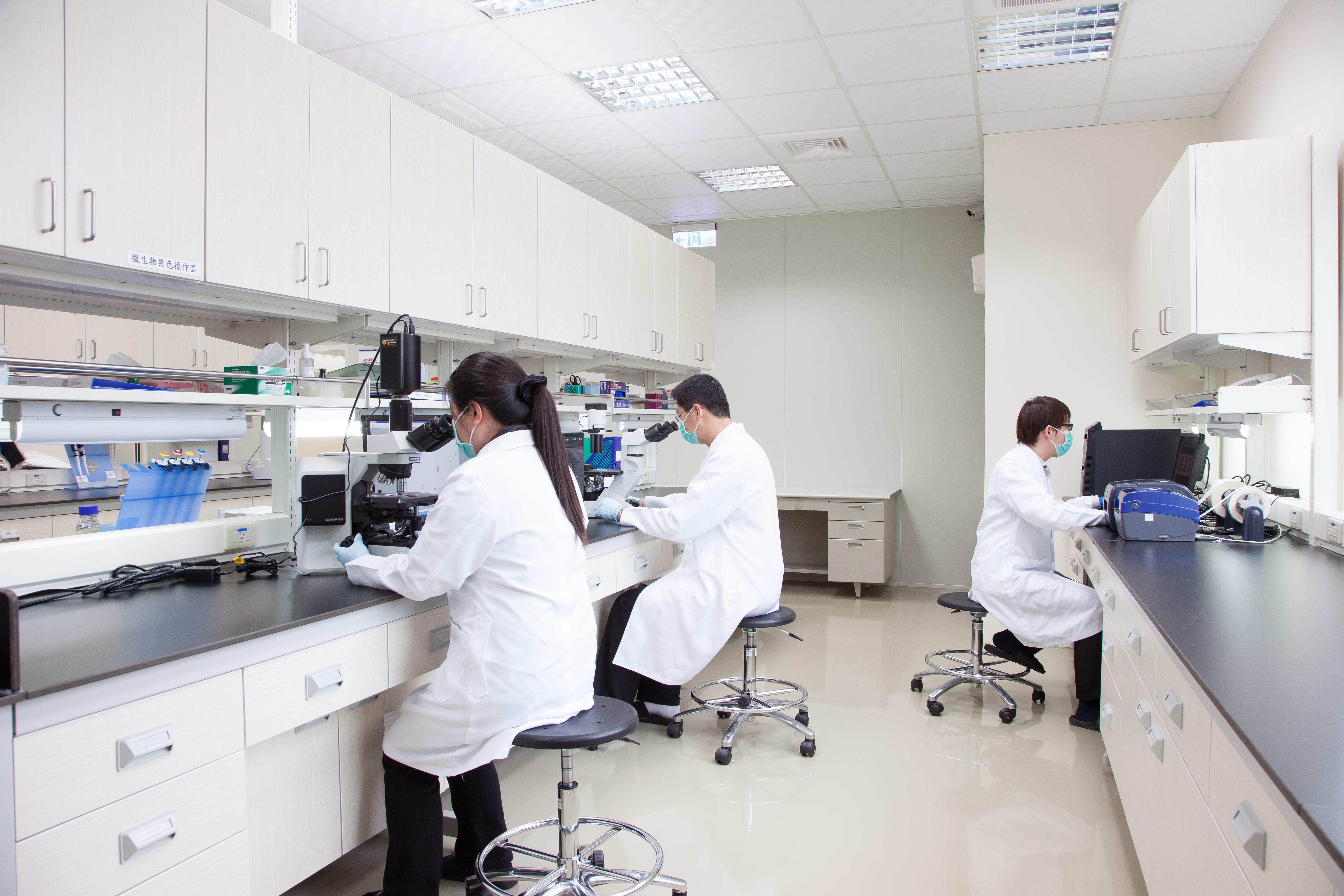 檢測實驗室