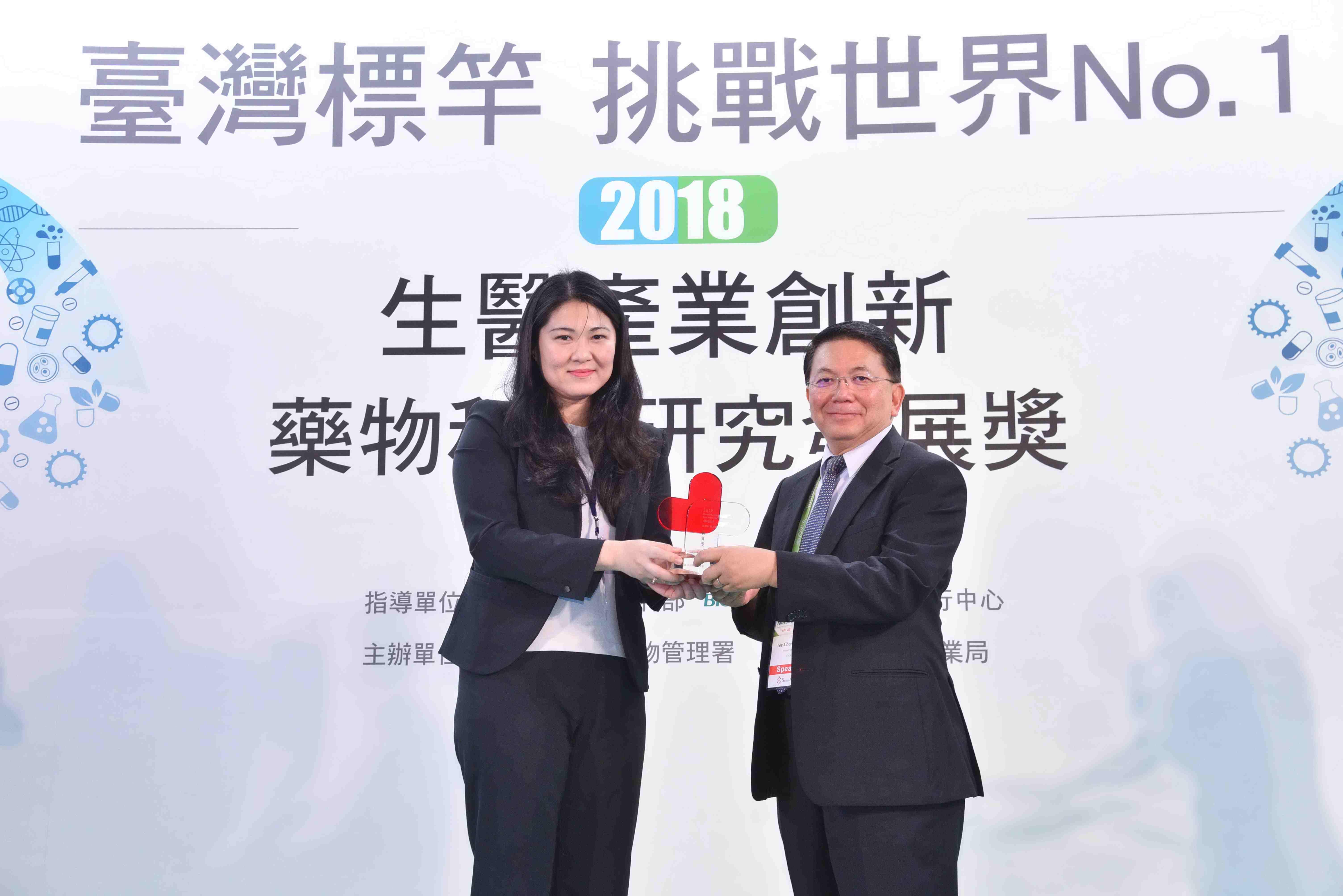 「Trastzumab生物相似藥EG12014」獲得「衛服部.經濟部藥物科技研究發展獎」製造技術類銅質獎殊榮