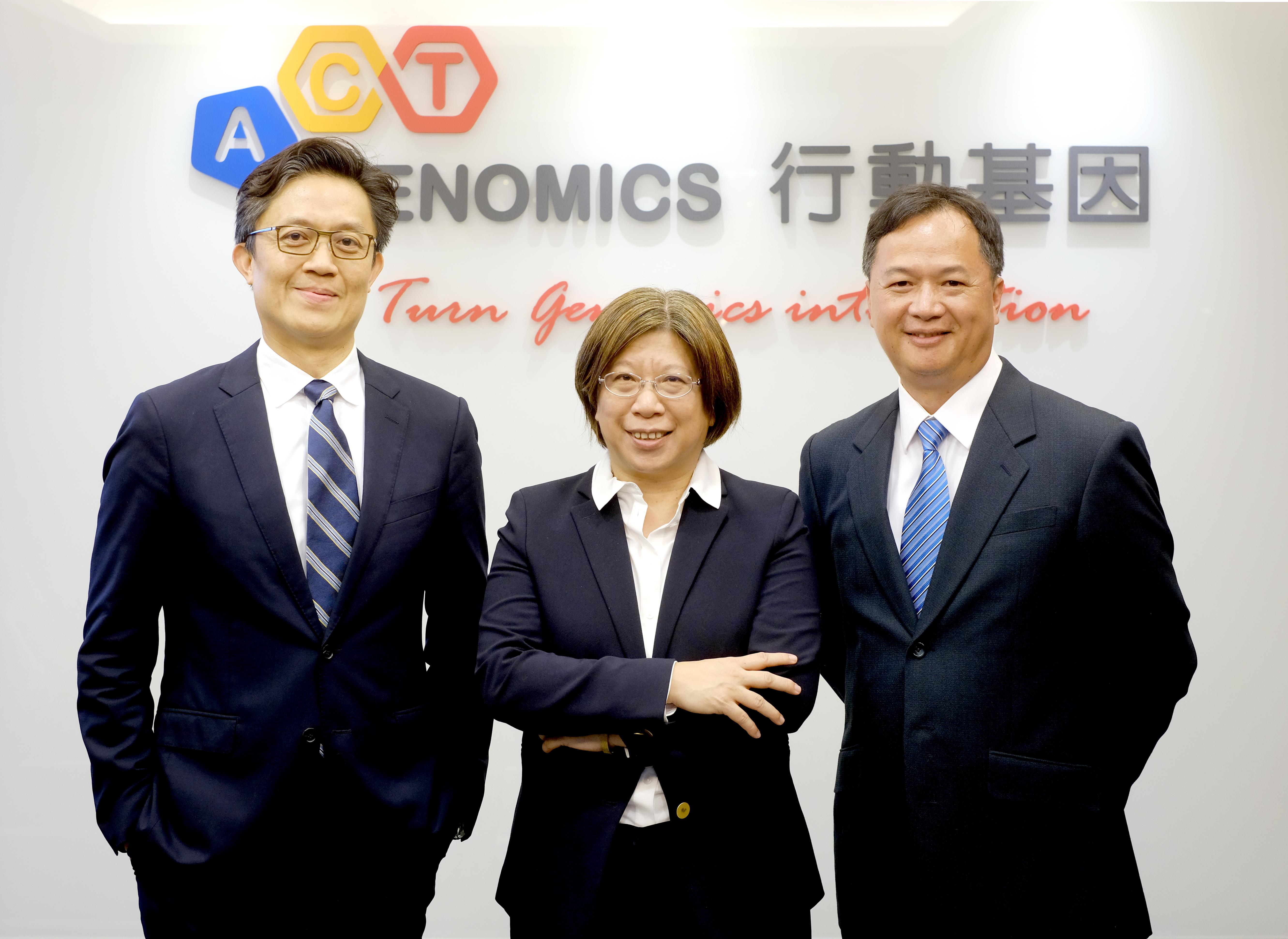 (左起)營運長薛博仁、技術長陳淑貞、執行長陳華鍵