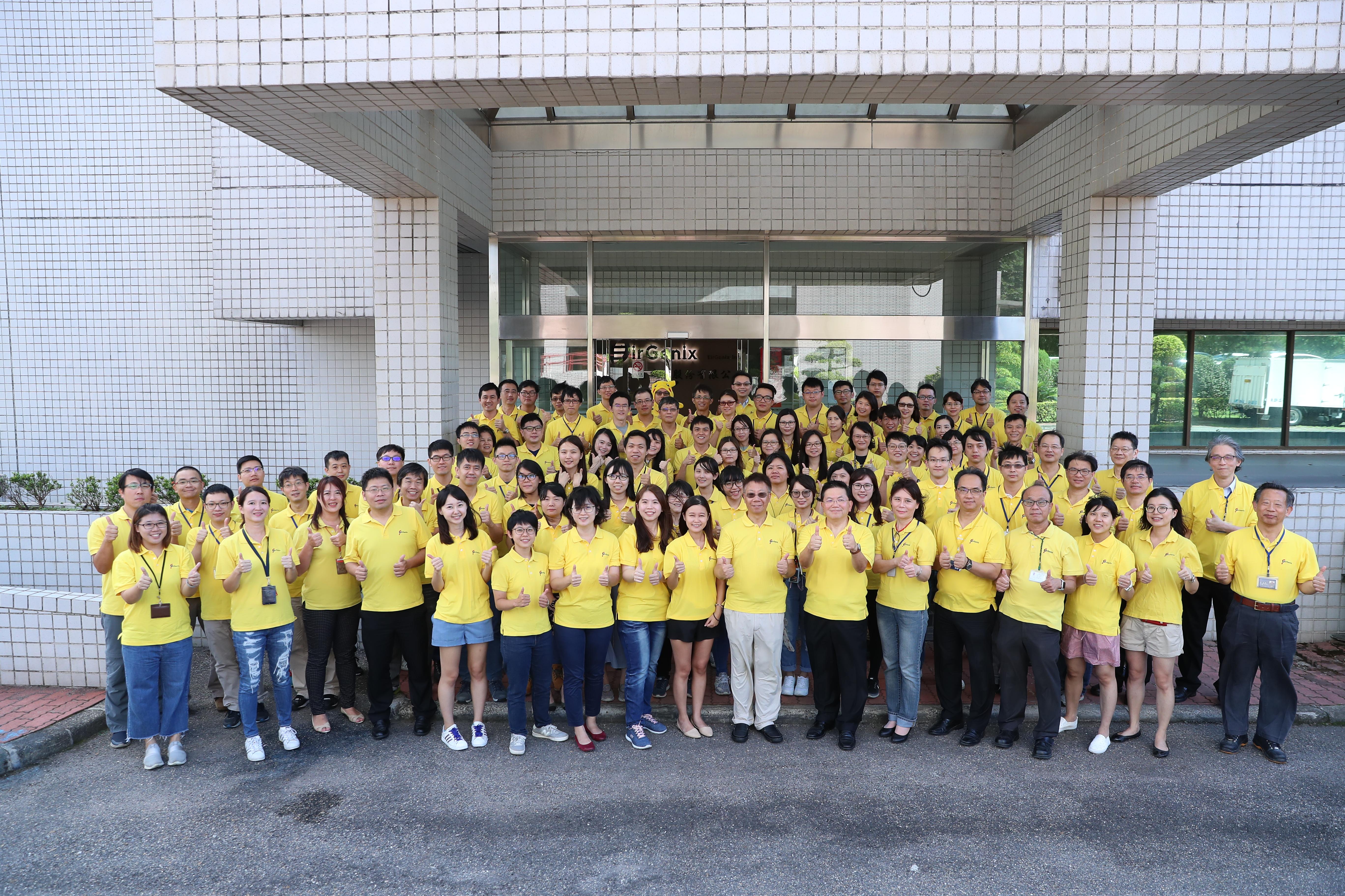 團體照 – 2018年汐止廠拍攝