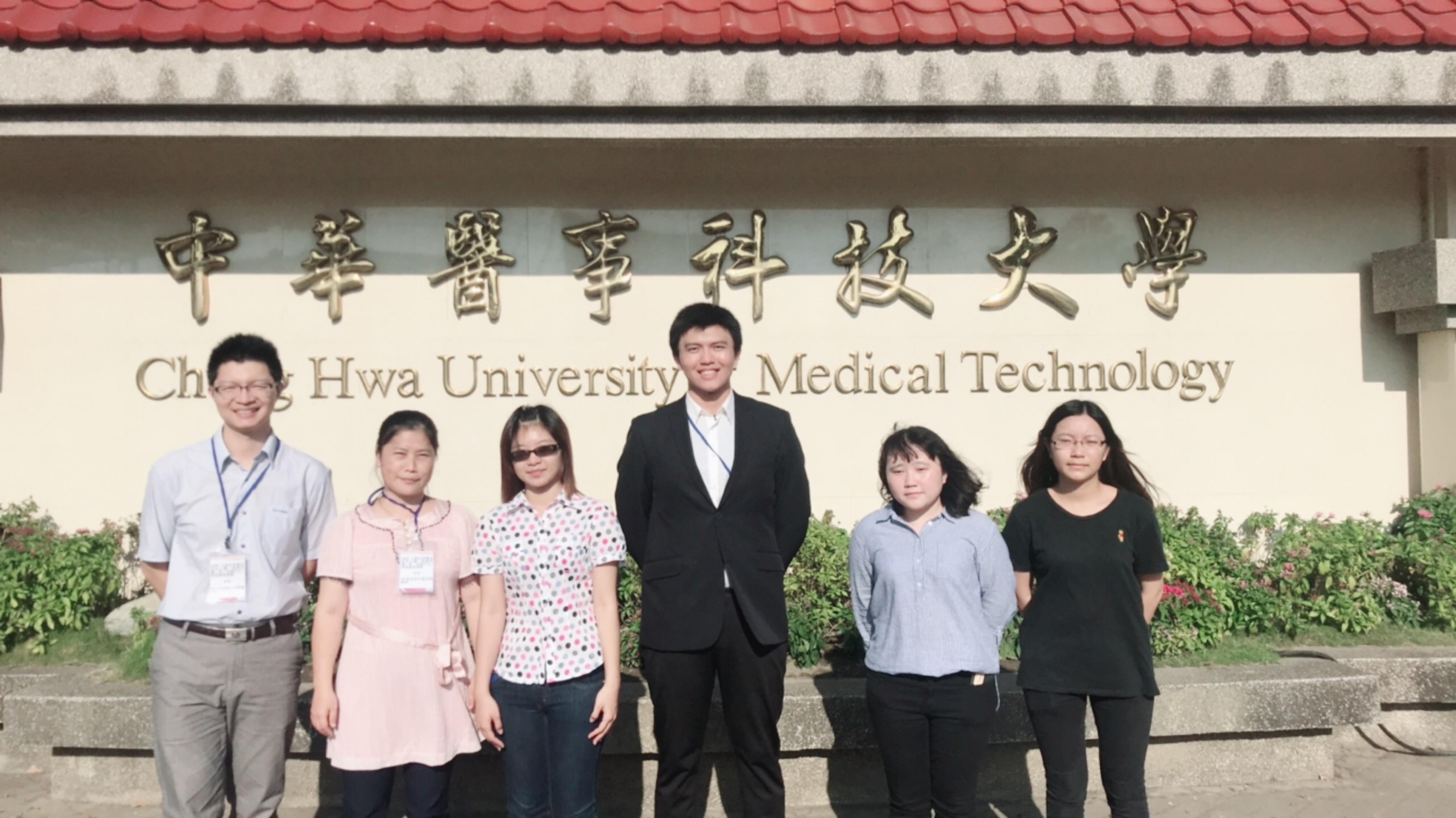 本團隊成員由中華醫事科大醫技系師生組成