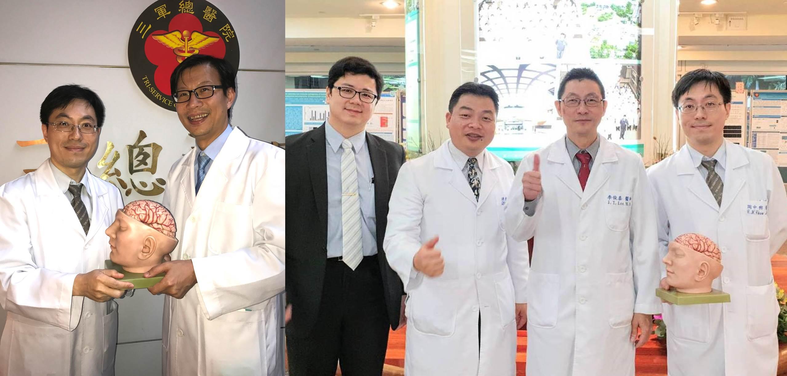 結合神經與血管治療專家發展新醫材技術