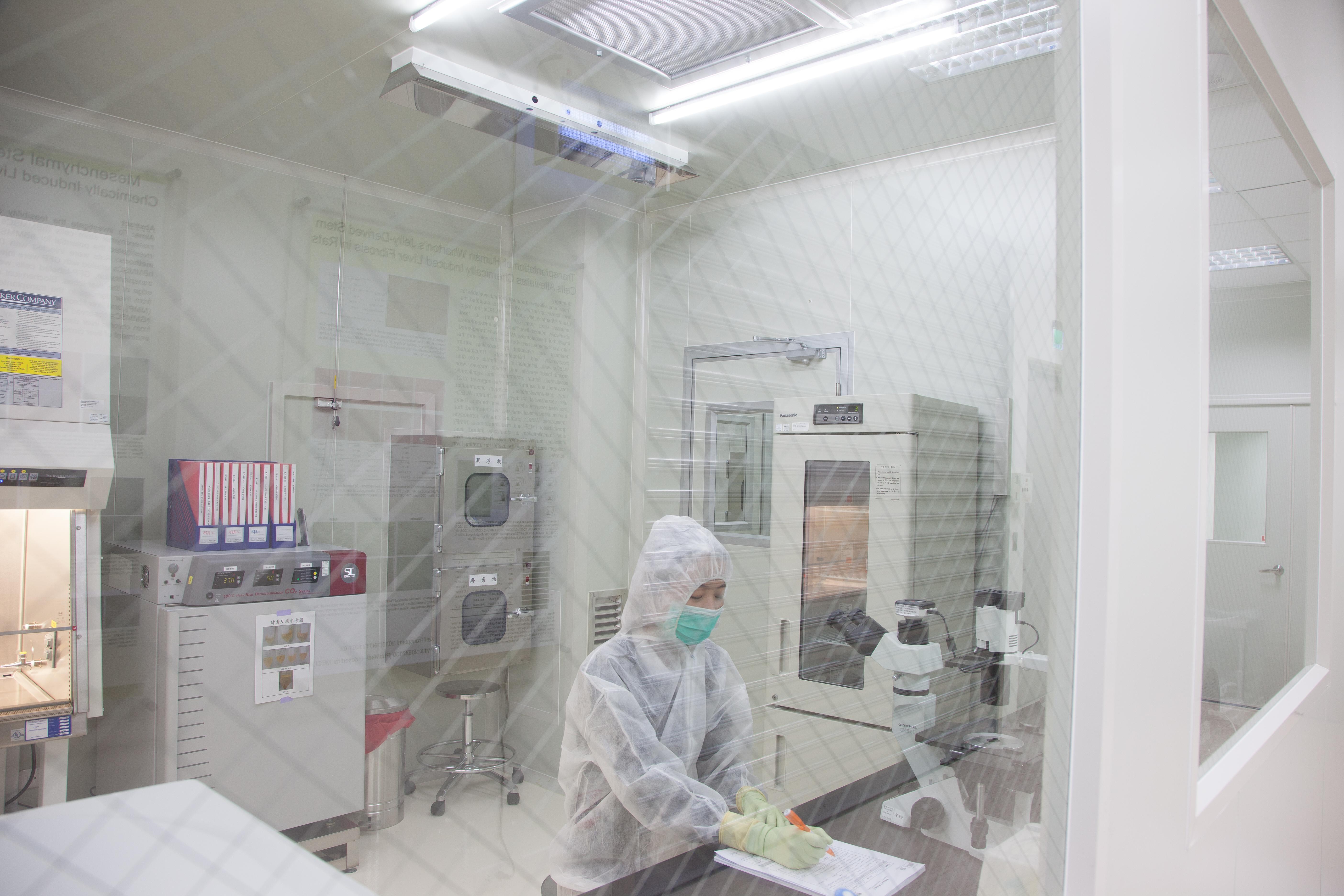 臨床治療用細胞實驗室