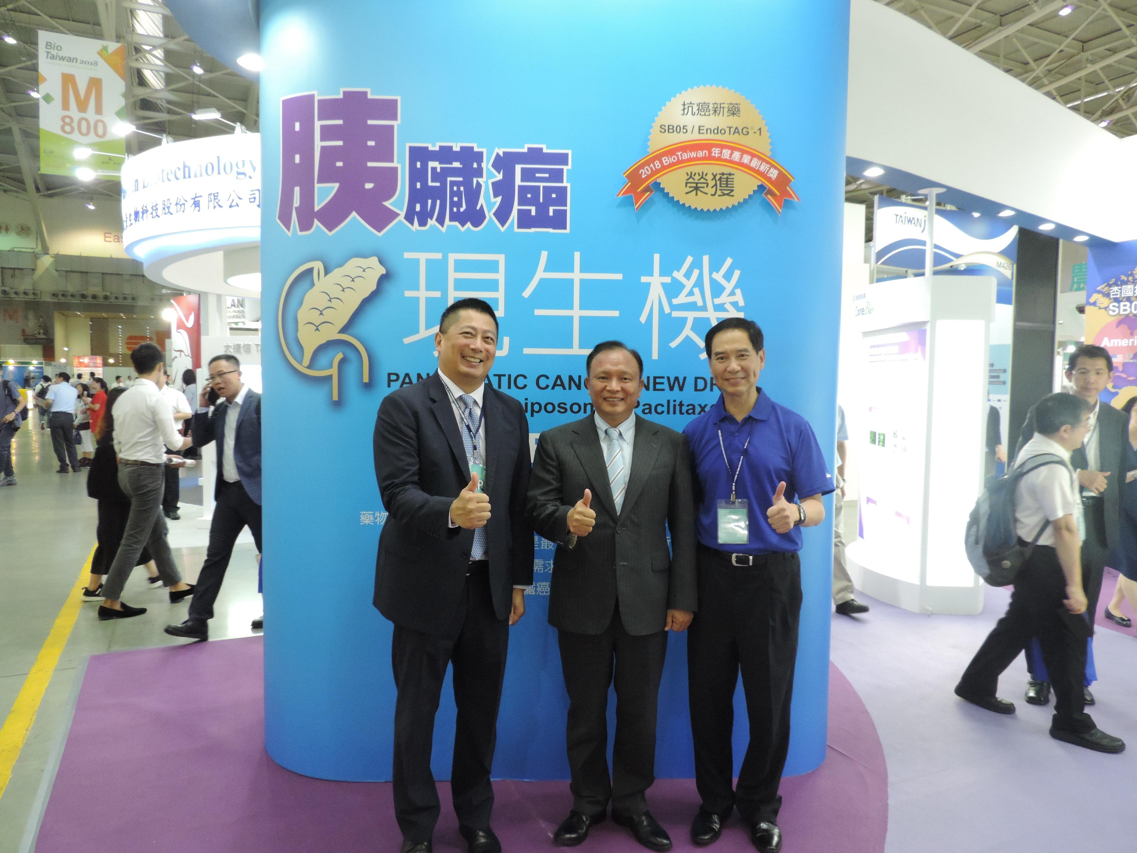 在Bio Taiwan杏國副董事長與農委會主委合照