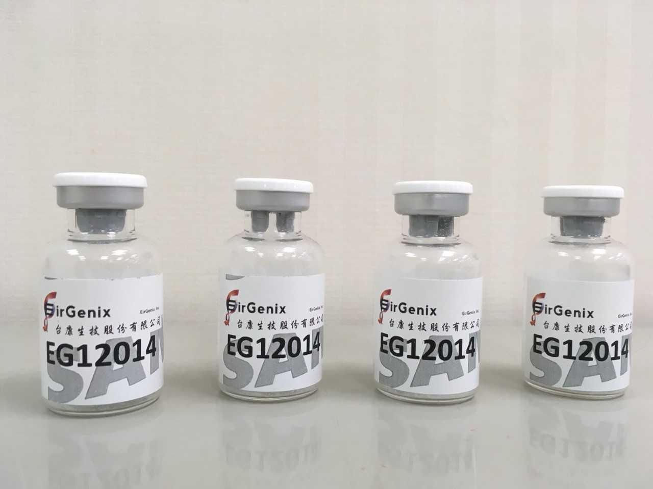 EG12014產品