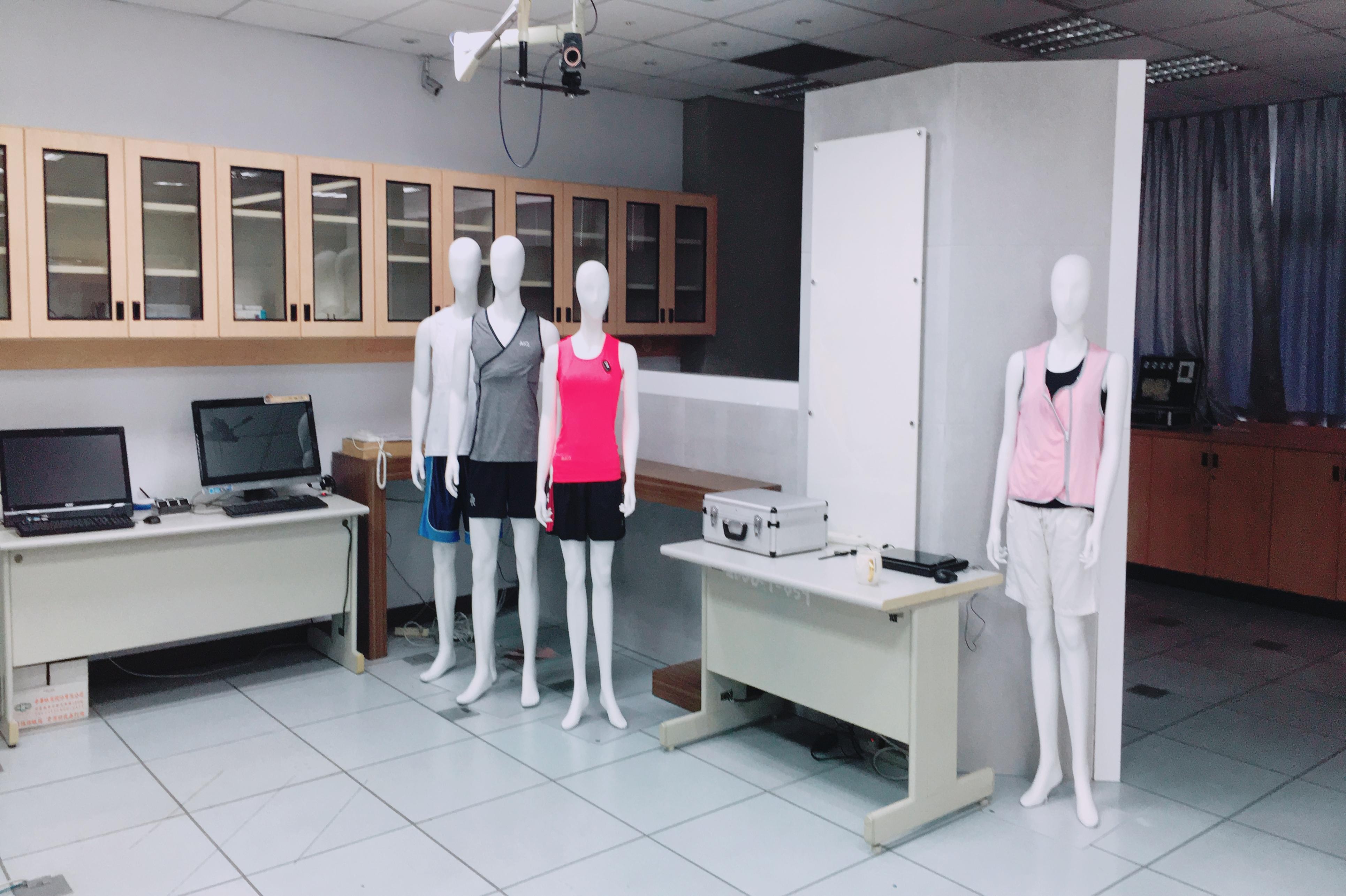 健康照護服務平臺開發實驗室
