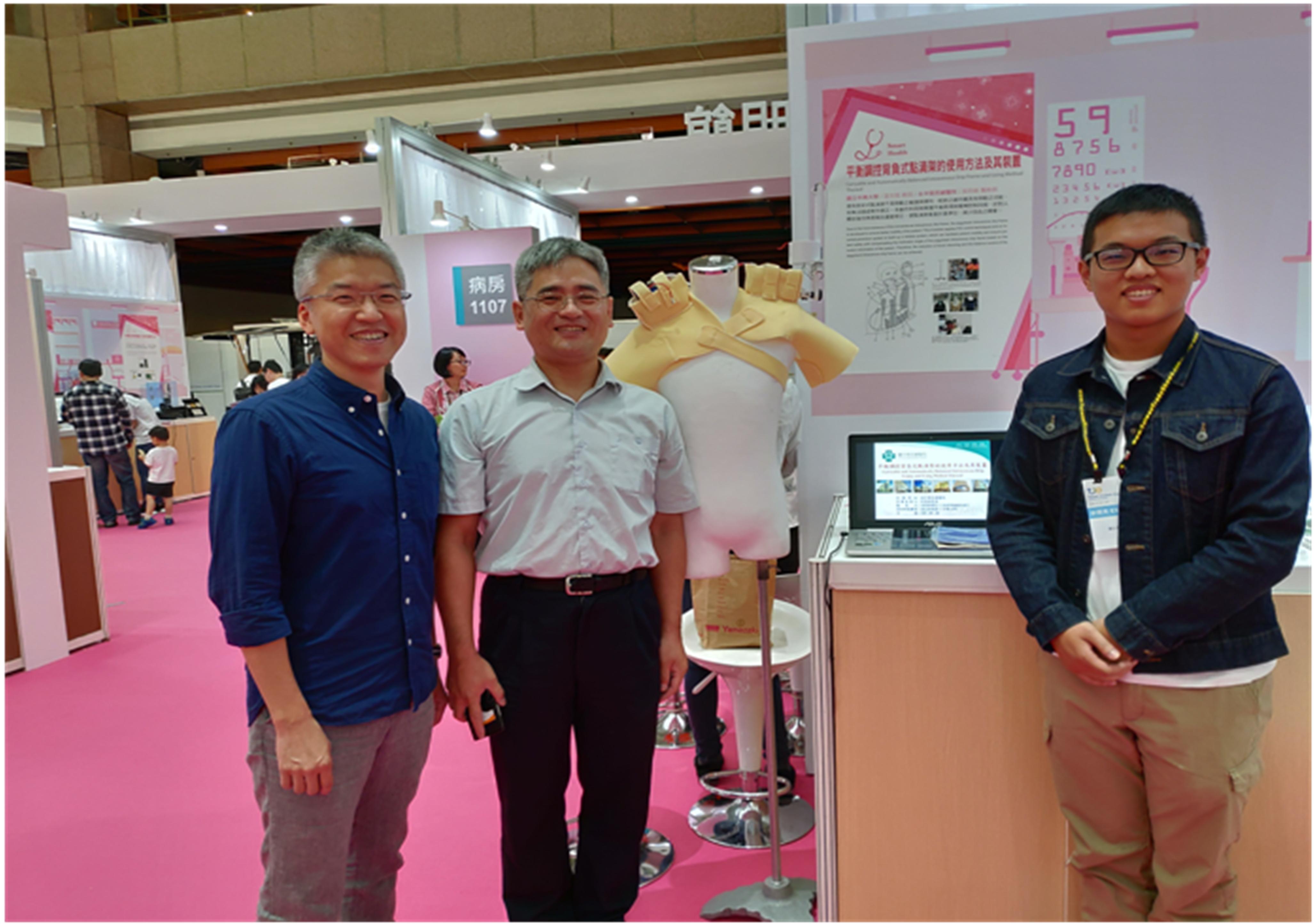 2018臺灣創新技術博覽會參展與推廣