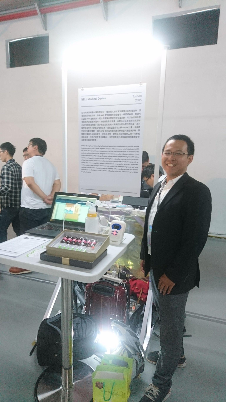 「貝爾醫材」成員翁振勛博士 於H. Spectrum 展覽