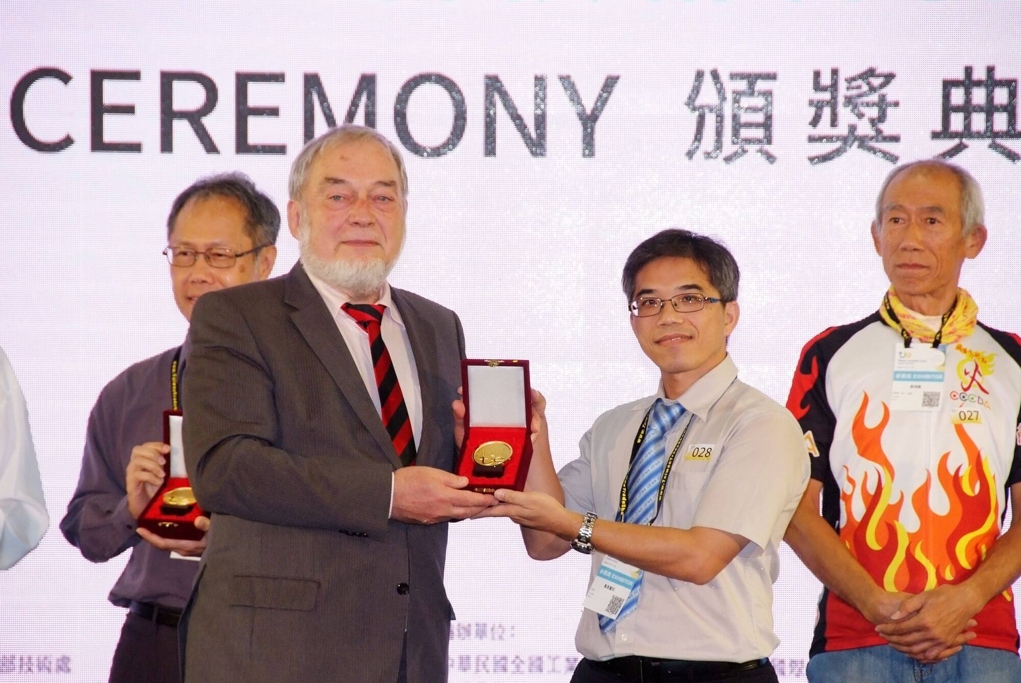 台灣創新技術博覽會榮獲金牌獎-頒獎典禮