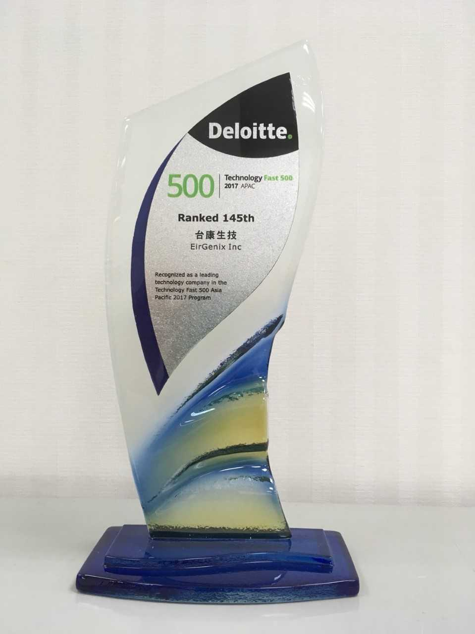 Deloitte 2017 Technology Fast 500 Asia Pacific 排名第145名