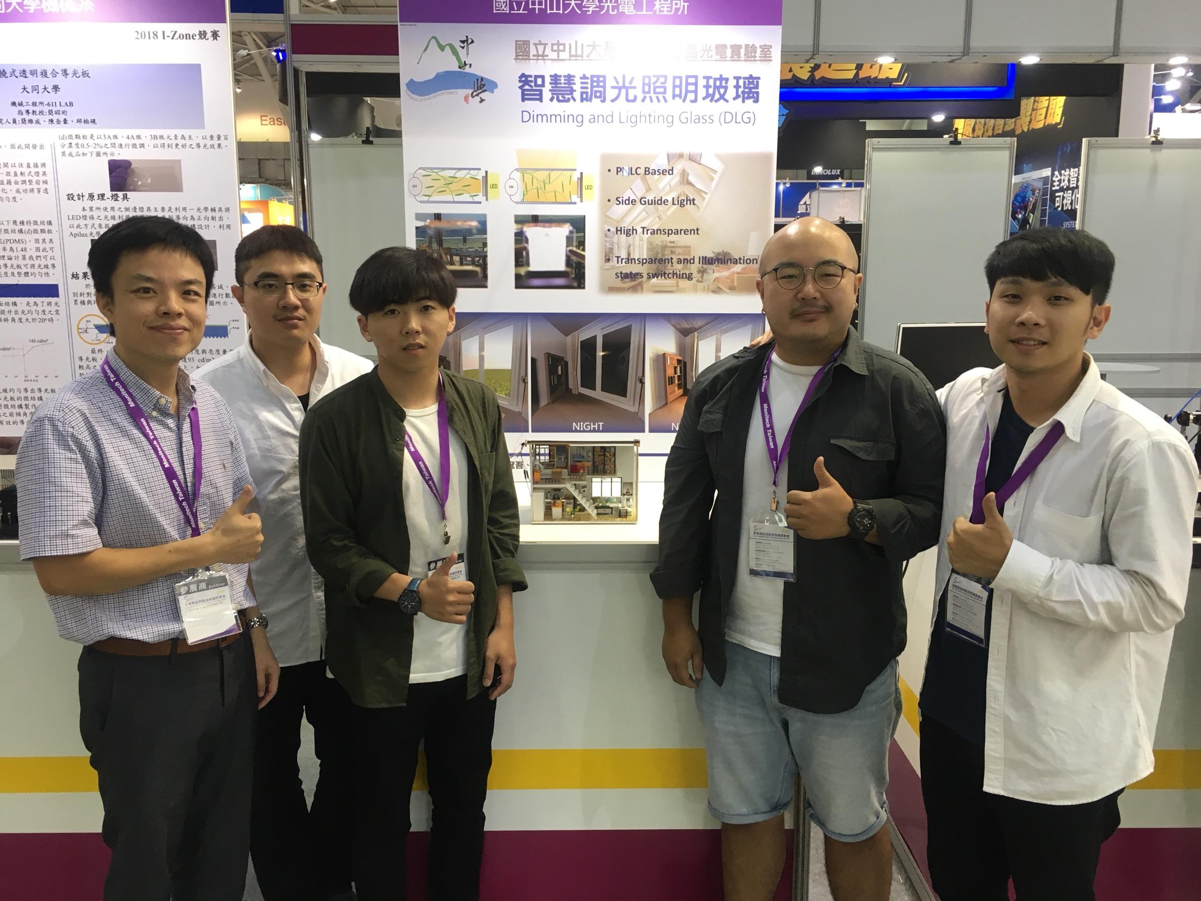 團隊成員,由左至右分別為林宗賢教授、林冠吾、張立旻、曾衡逸與李承璋