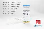 GXHPC1清肝淨產品規格