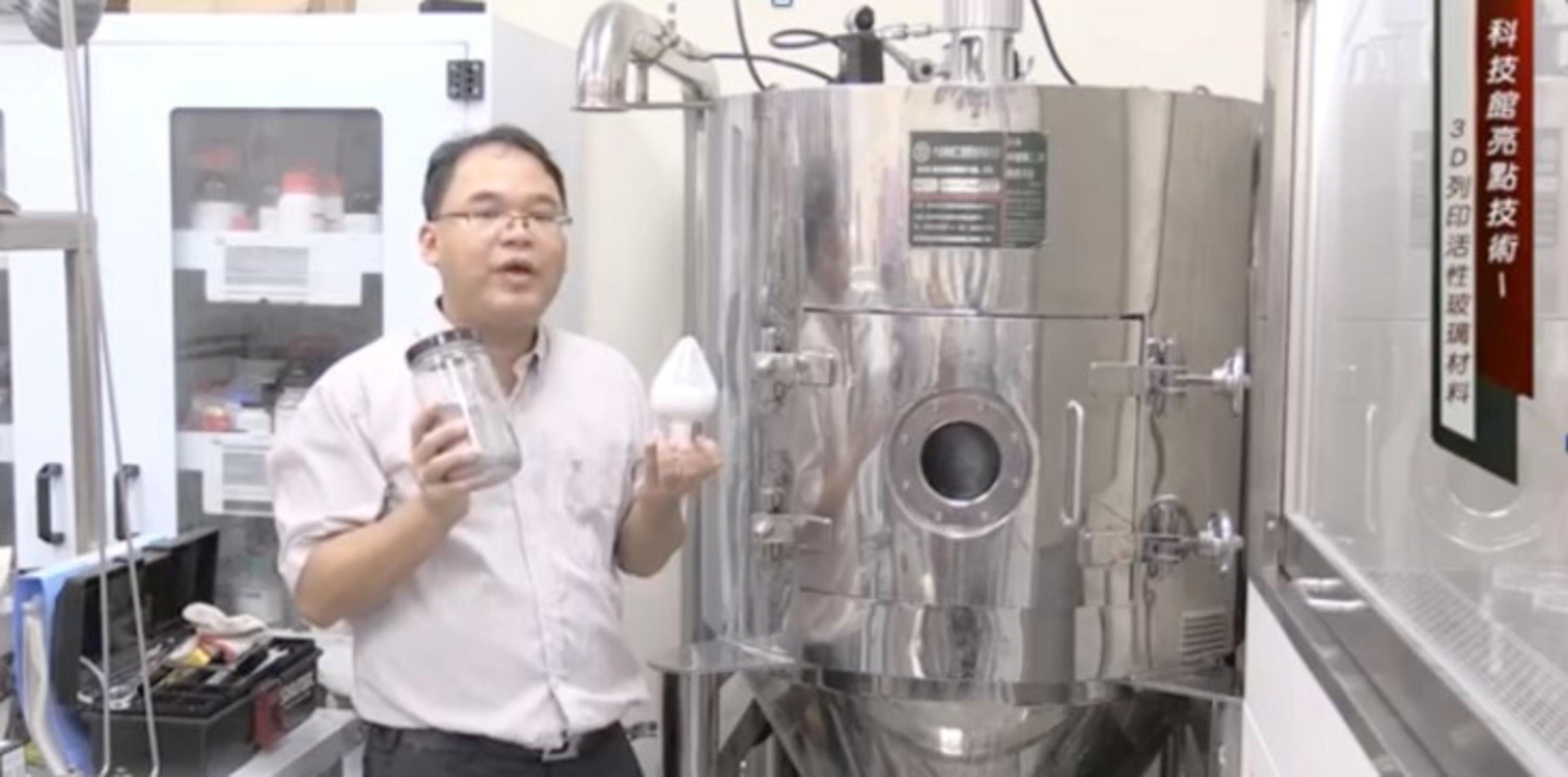 3D列印複合粉體製備系統
