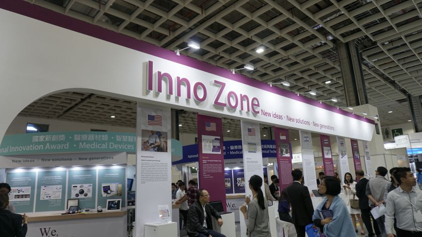 Inno Zone 國際創新匯