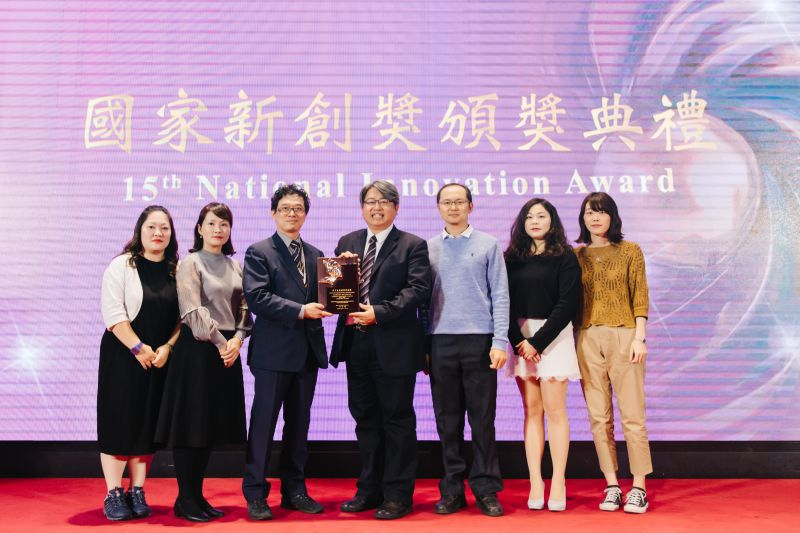 最佳產業效益獎 獲獎