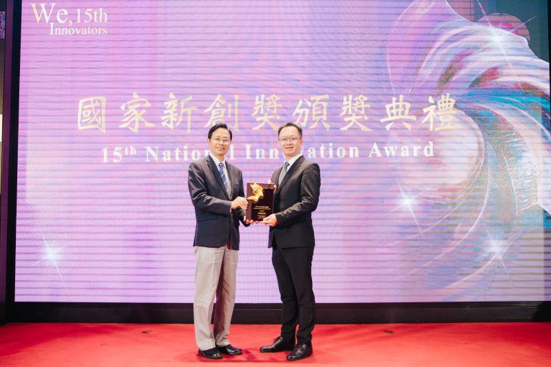 初創新創獎 獲獎:長陽生醫國際股份有限公司